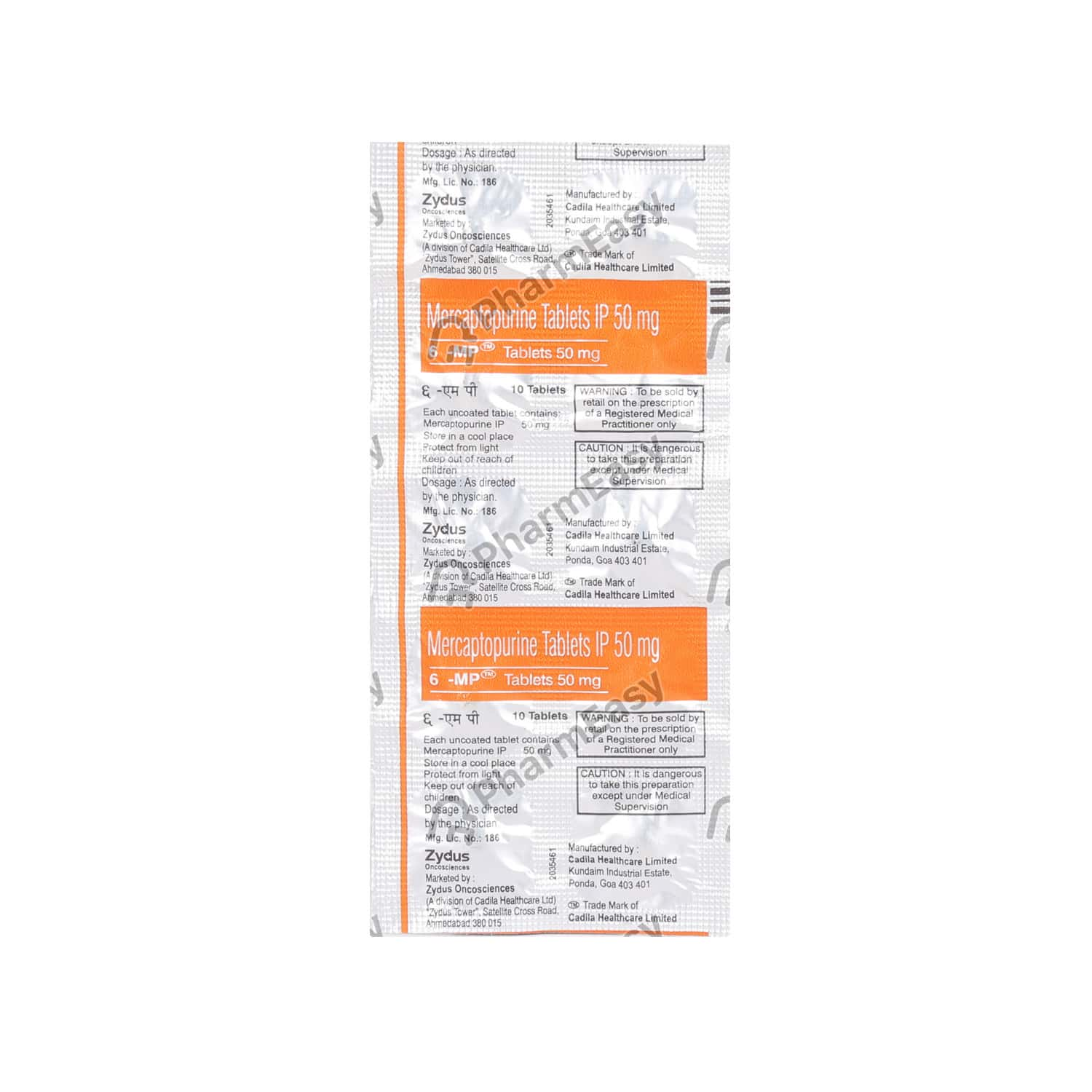6 Mp 50mg Strip Of 10 Tablets