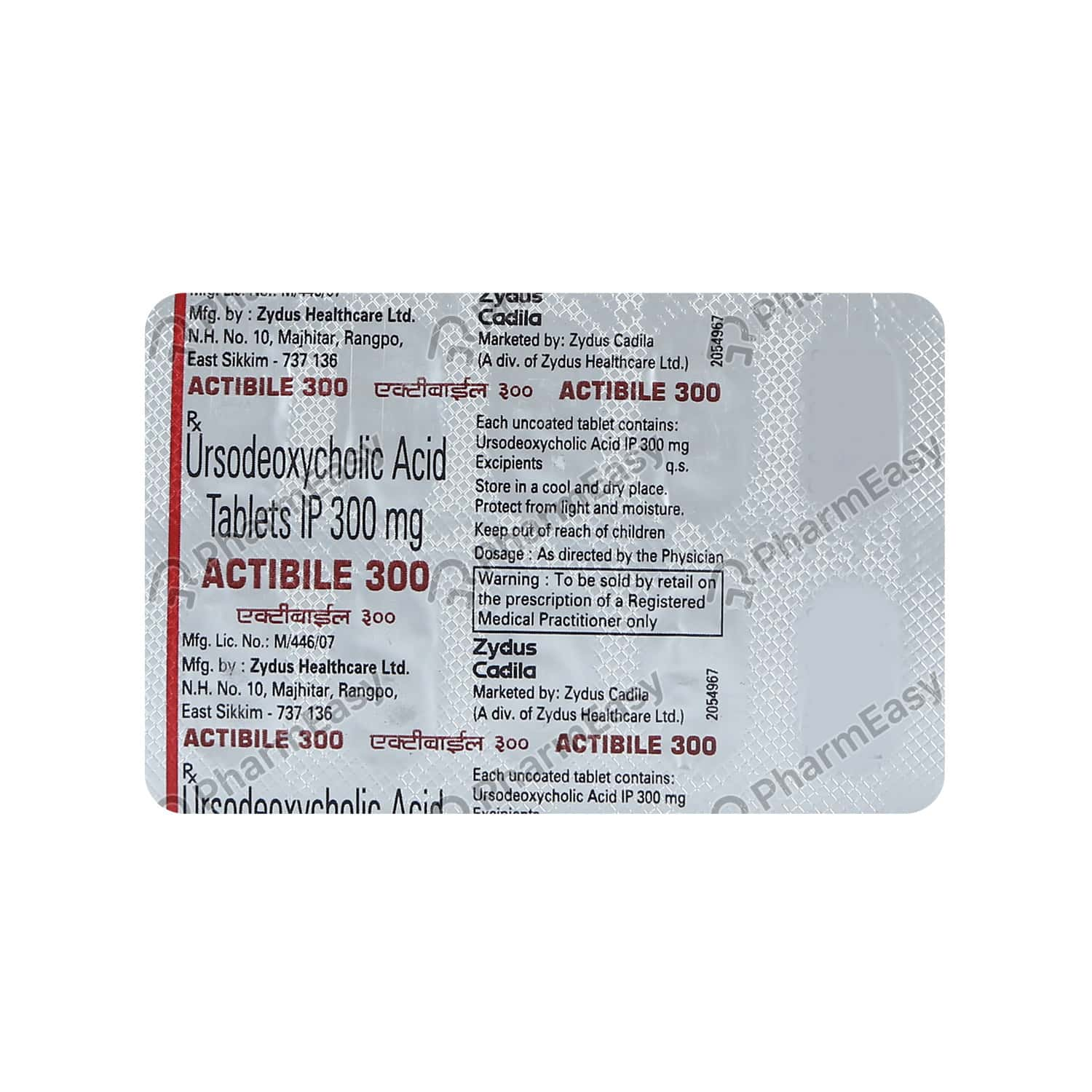 Actibile 300mg Tablet