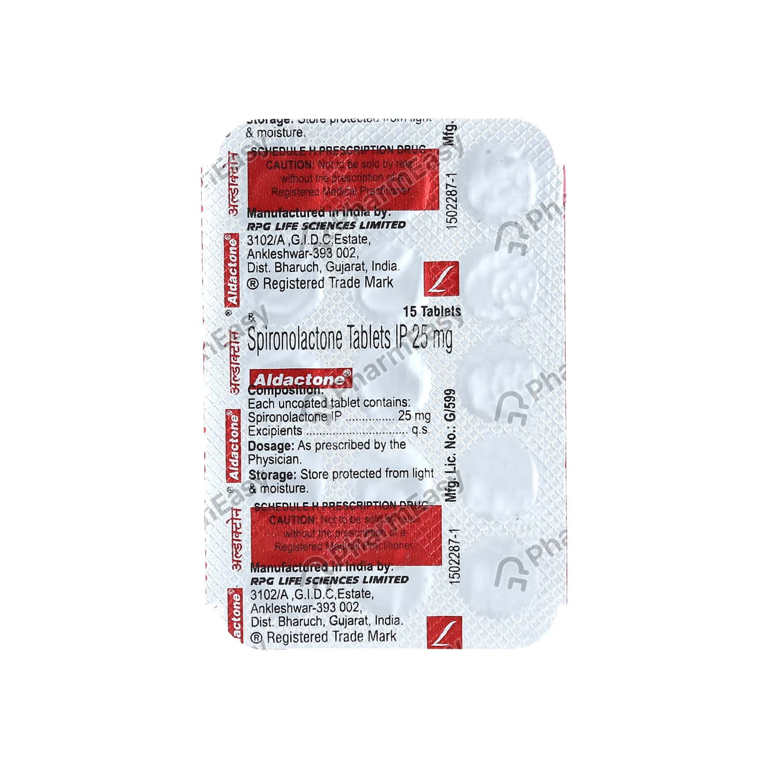 Aldactone 25mg Strip Of 15 Tablets
