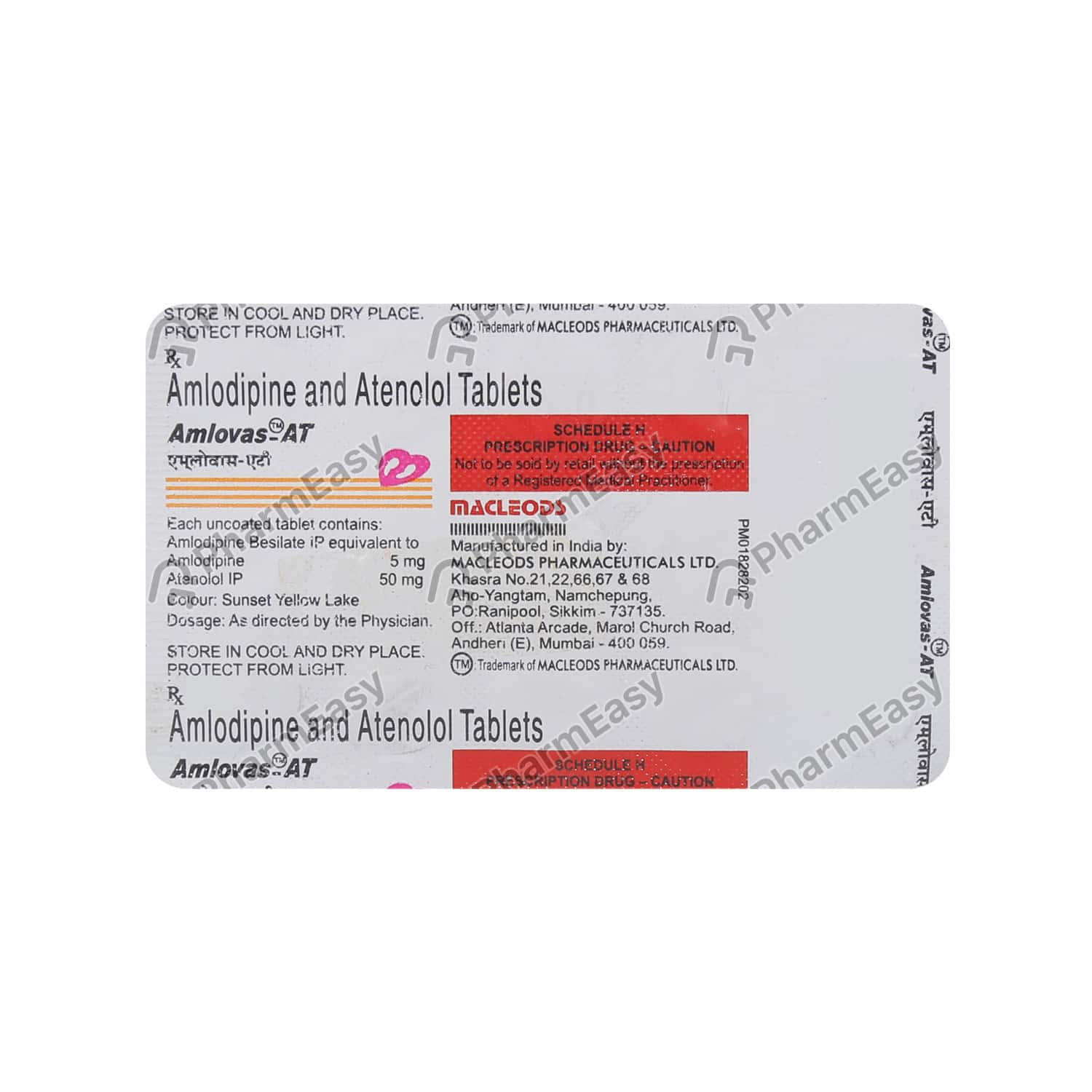 Amlovas At 50mg Strip Of 15 Tablets