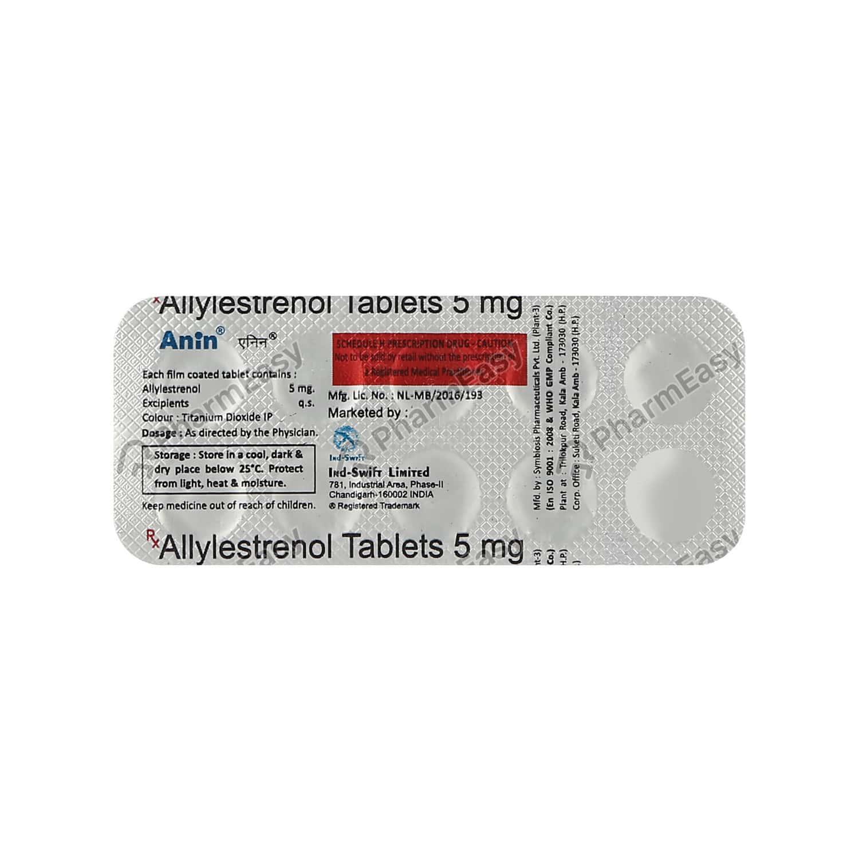Anin 5mg Tablet