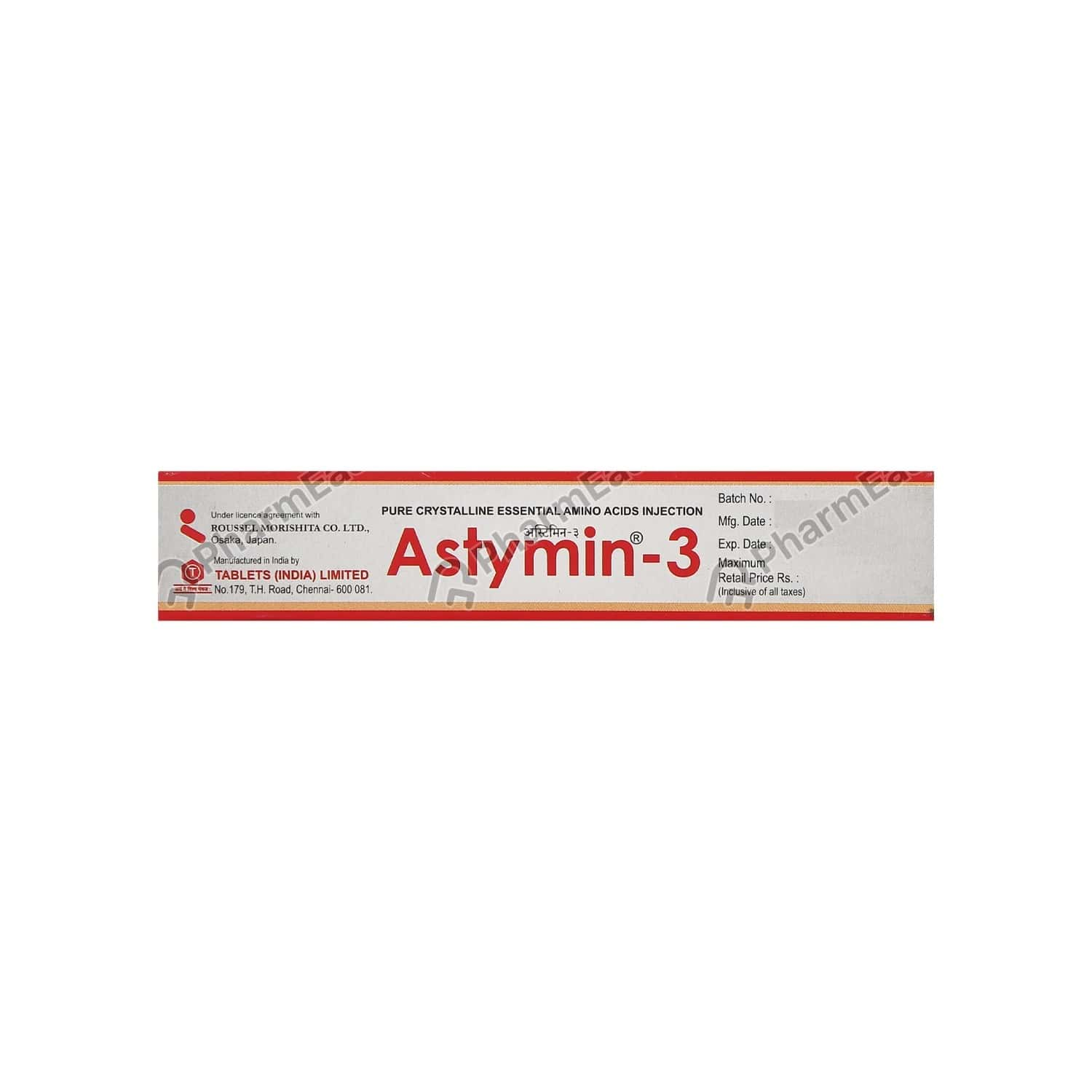Astymin 3 Ampoule Of 20ml Solution For Injection