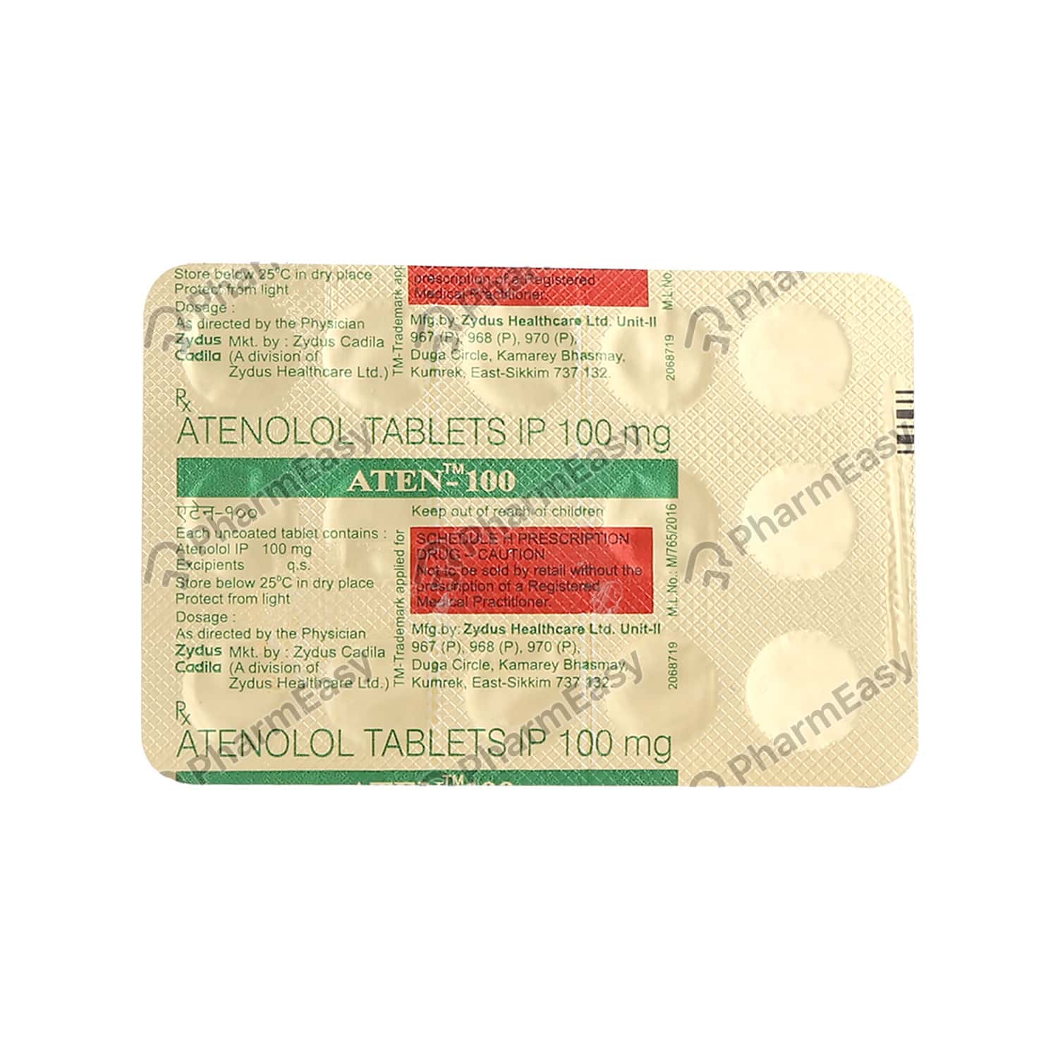 Aten 100mg Tablet