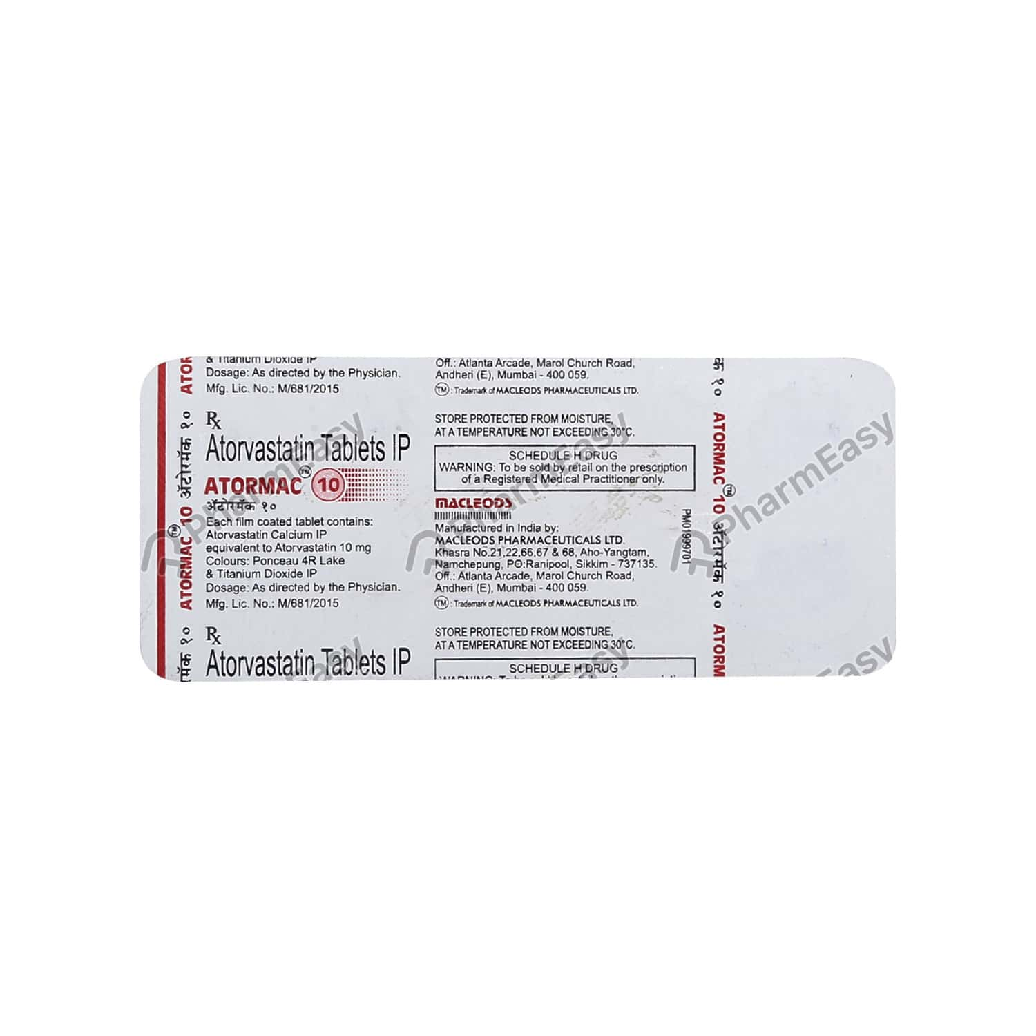 Atormac 10mg Tablet
