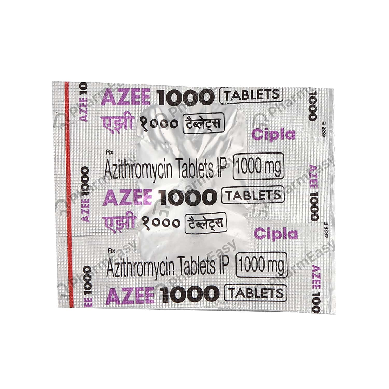 Azee 1gm Tablet