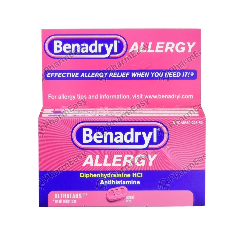 Benadryl 25mg Capsule