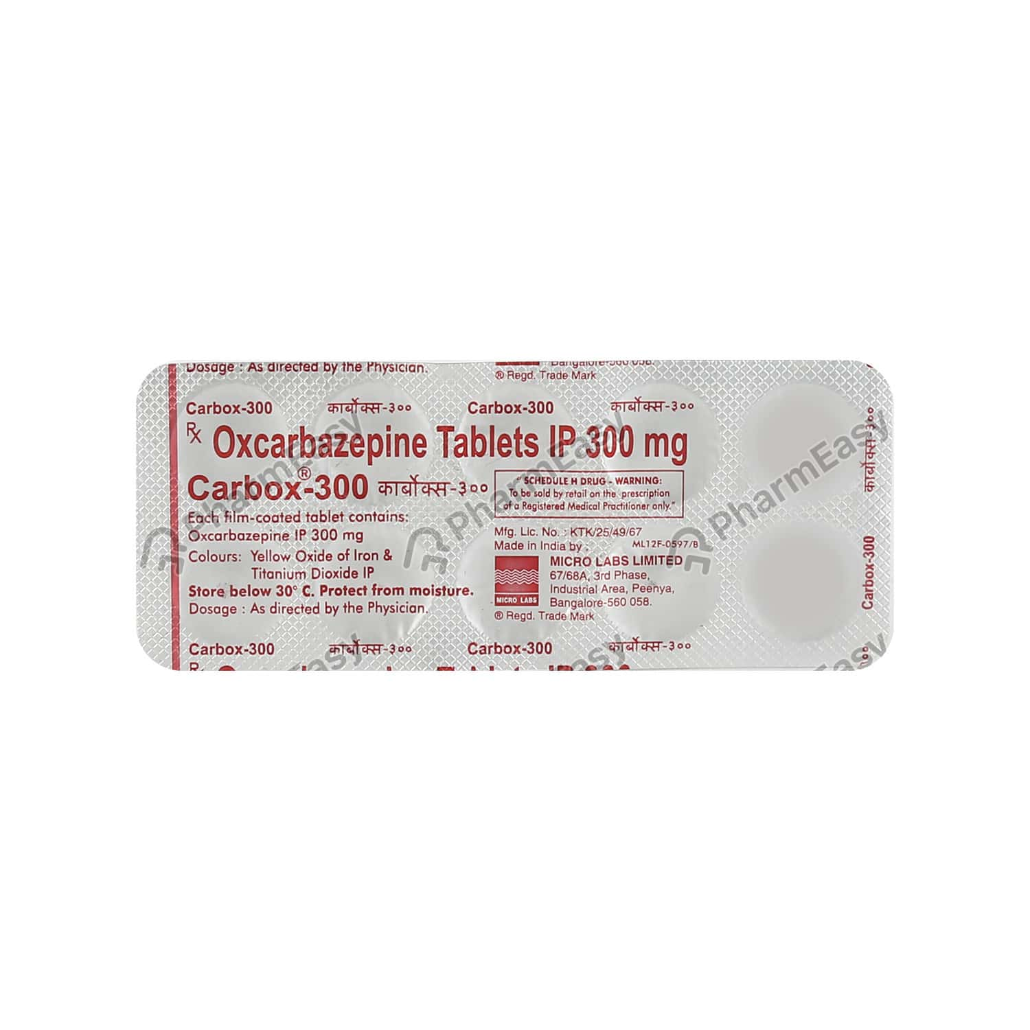 Carbox 300mg Tablet