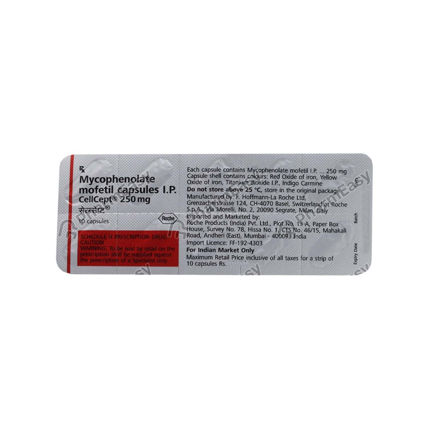 Cellcept 250mg Strip Of 10 Capsules