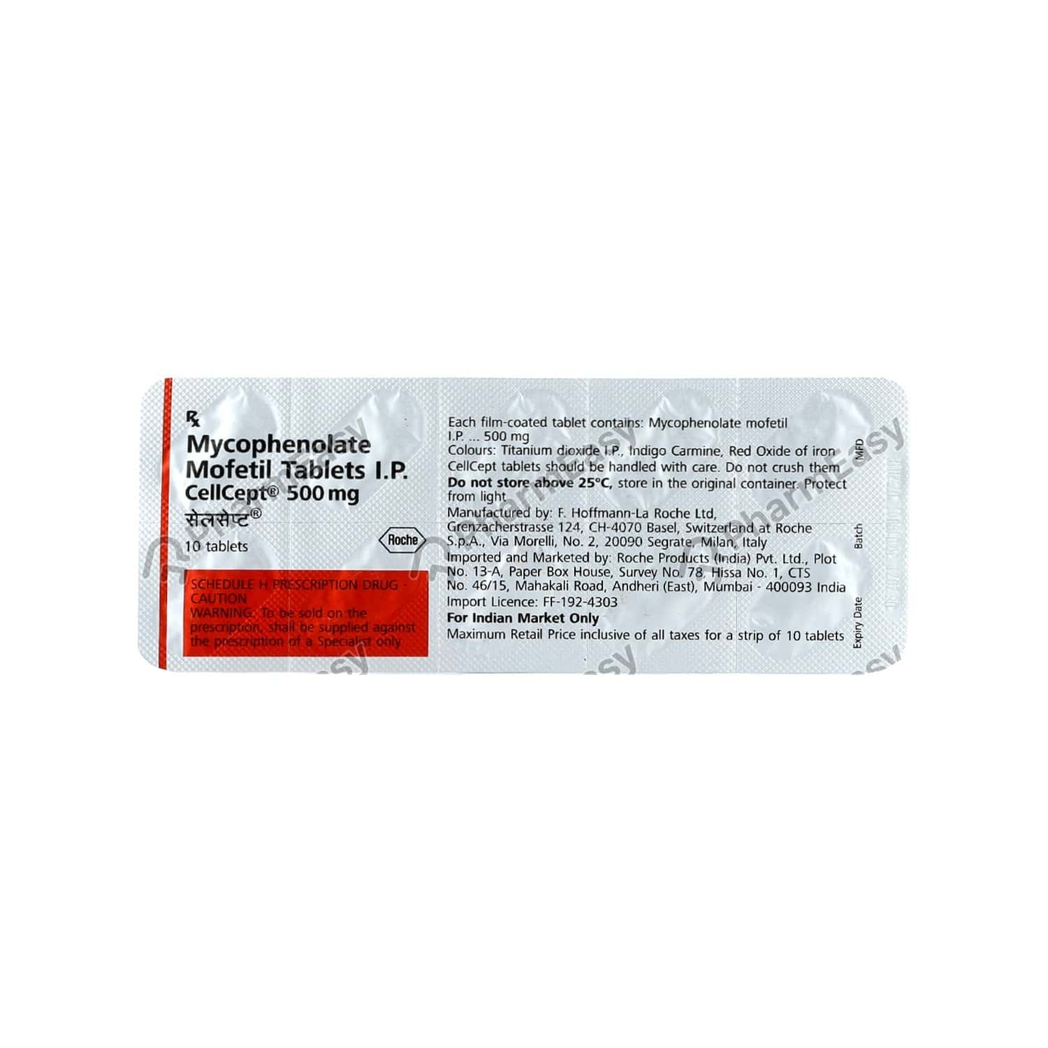 Cellcept 500mg Strip Of 10 Tablets