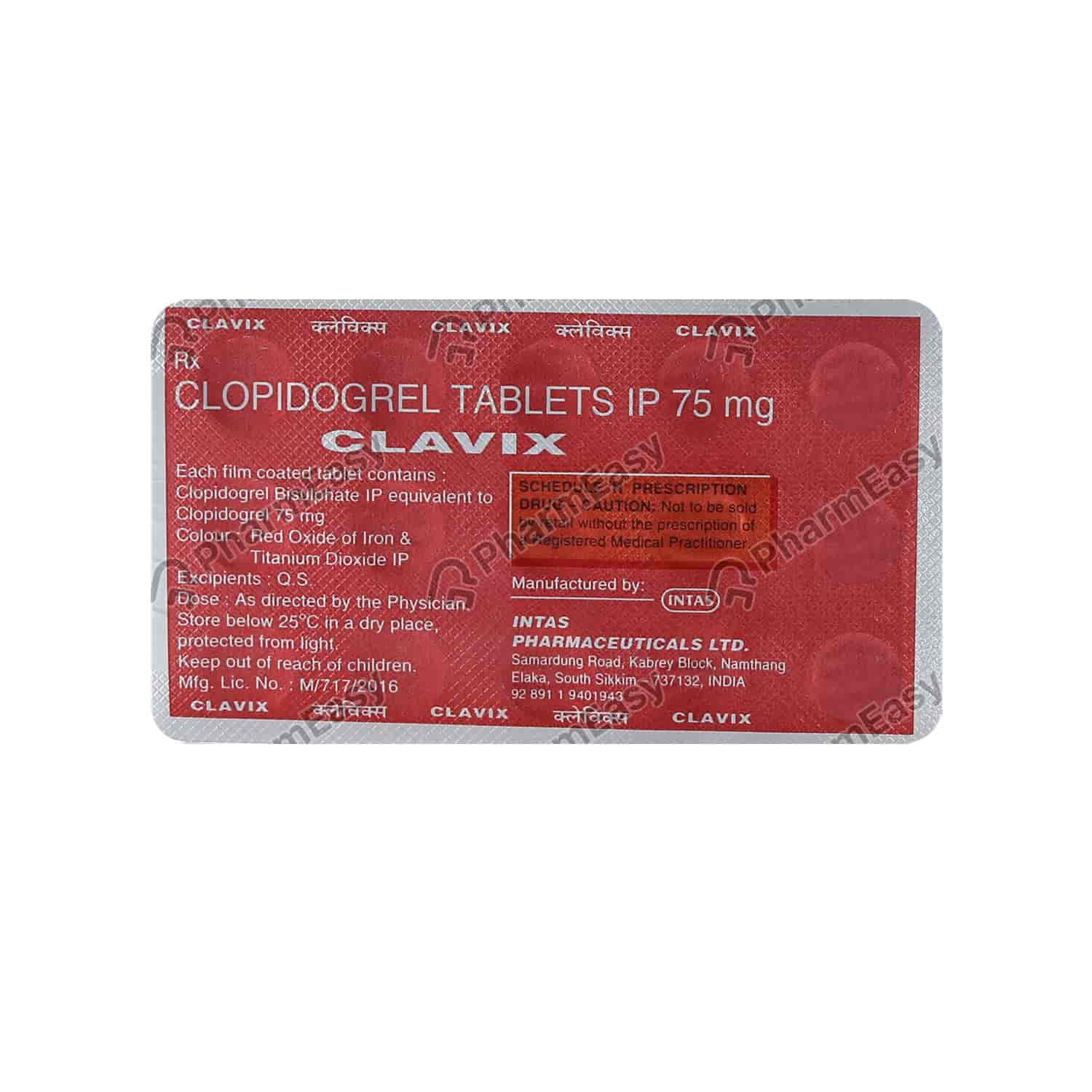Clavix 75mg Strip Of 15 Tablets
