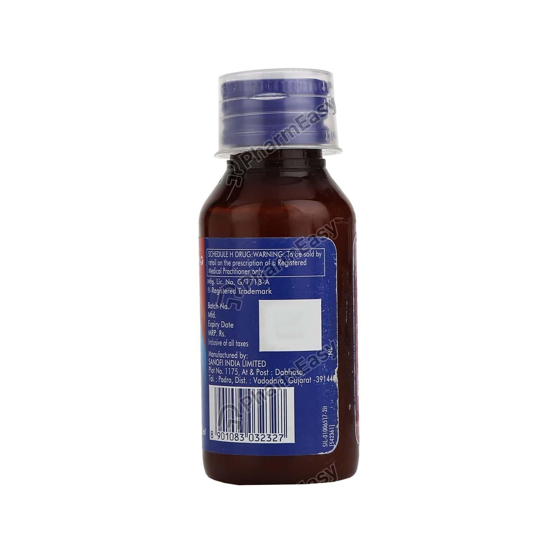 Combiflam Suspension - 60 Ml Bottle