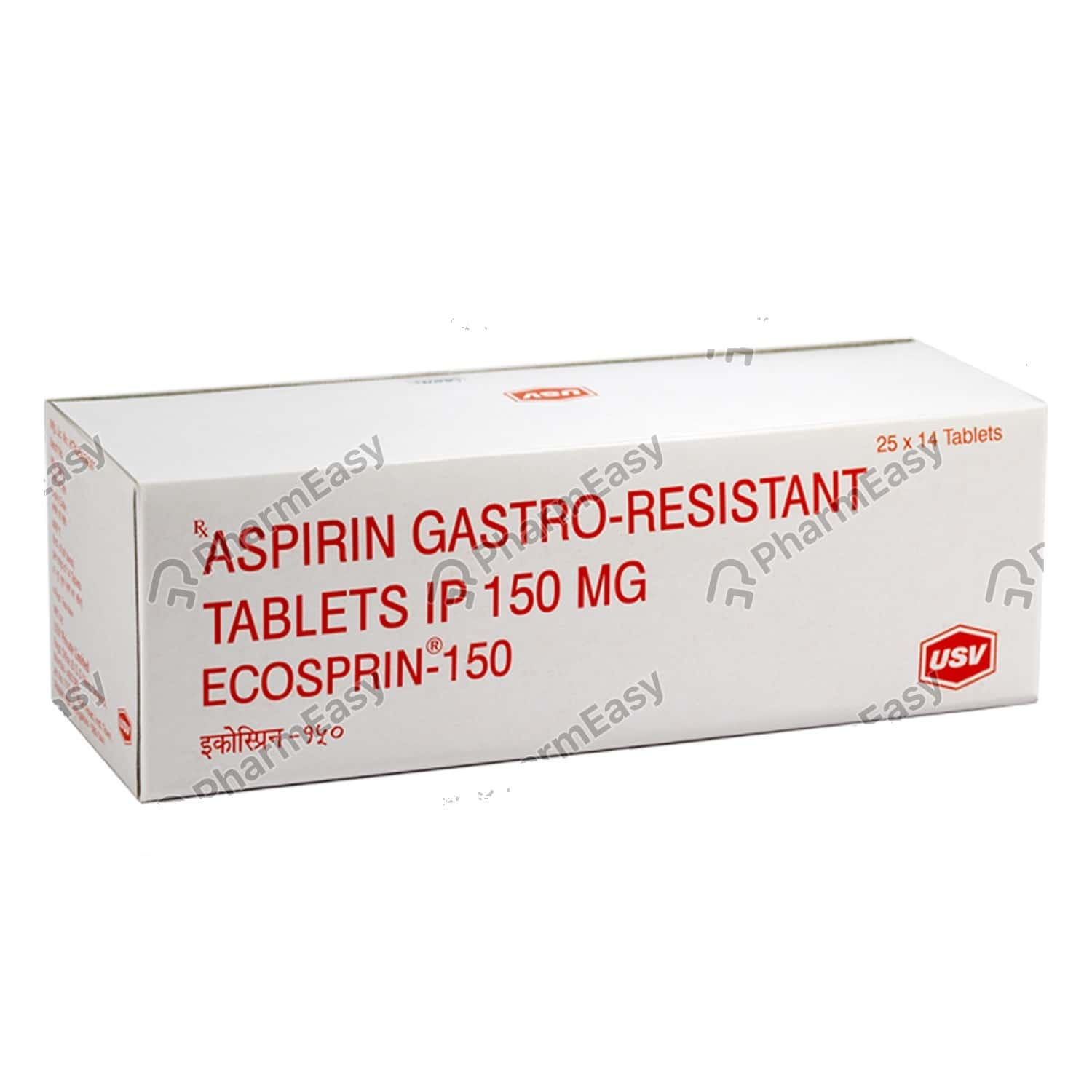 Ecosprin 150mg Strip Of 14 Tablets