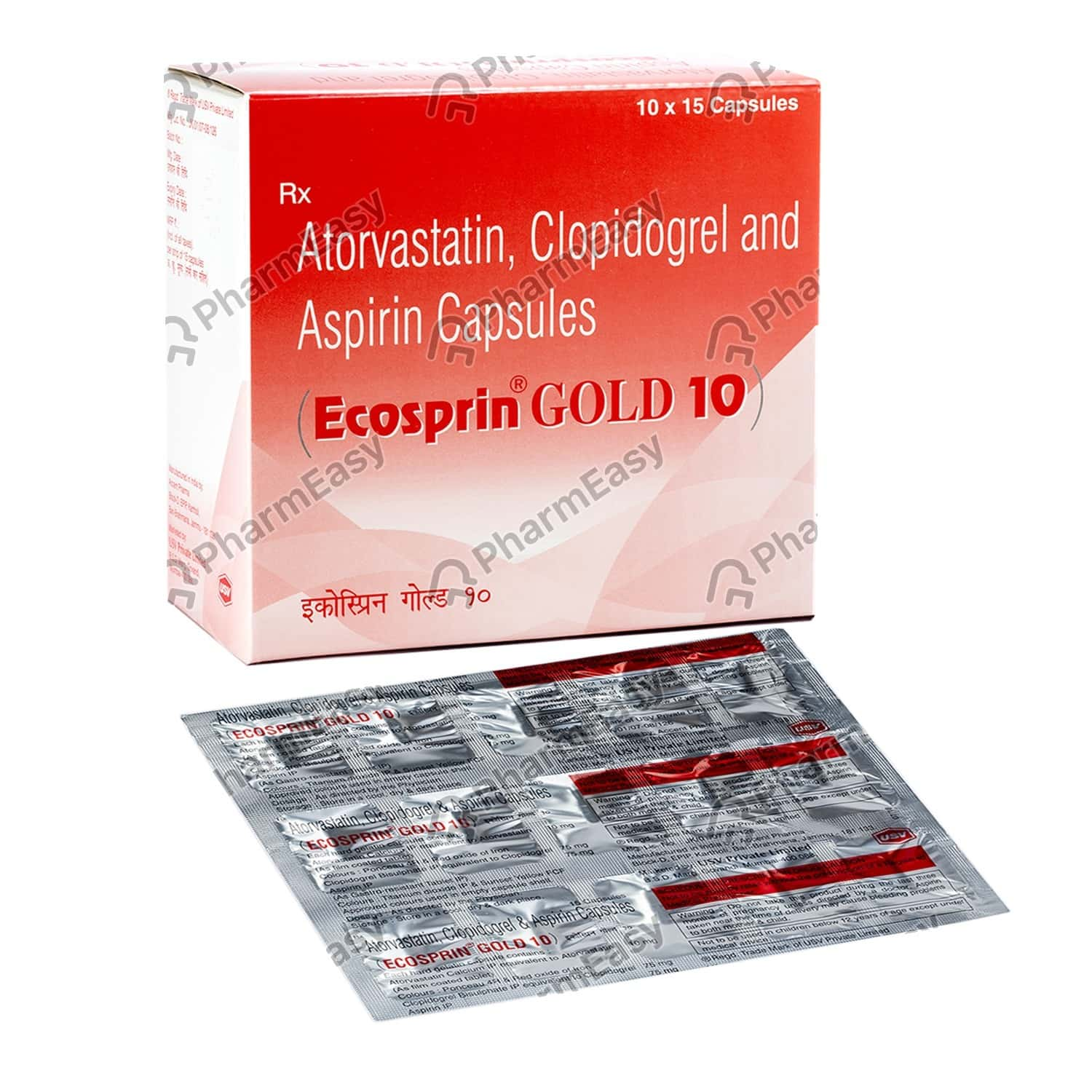 Ecosprin Gold 10mg Strip Of 15 Capsules