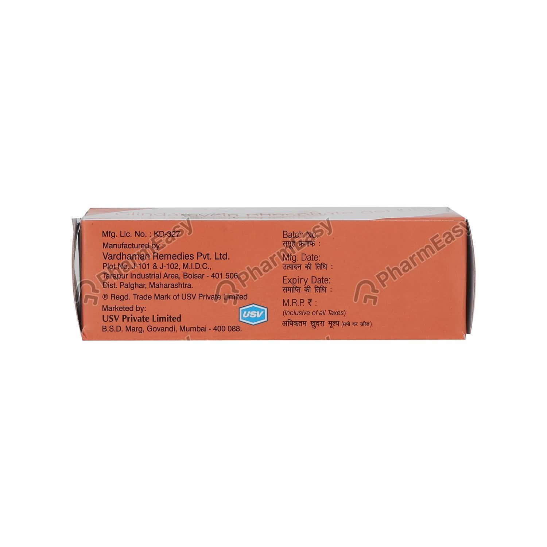 Erytop 1% Gel 20gm