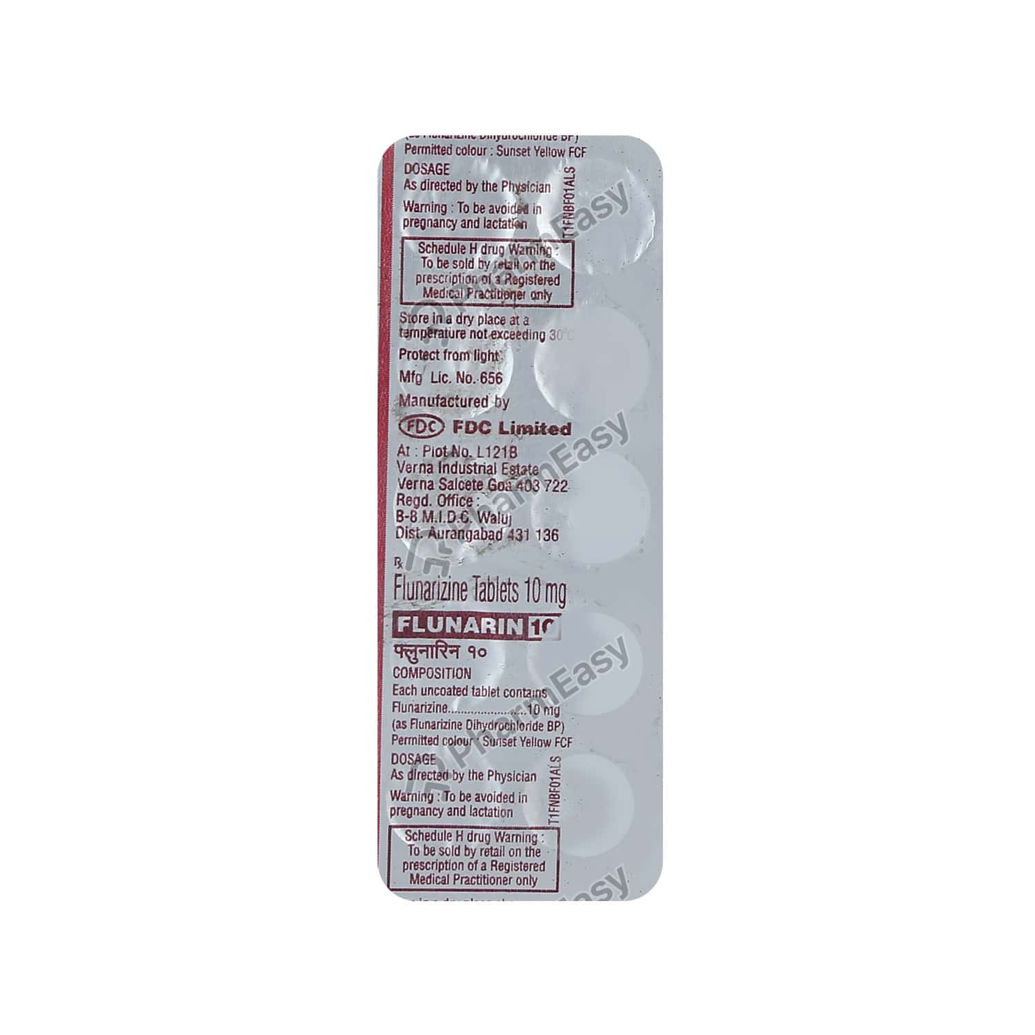 Flunarin 10mg Tablet