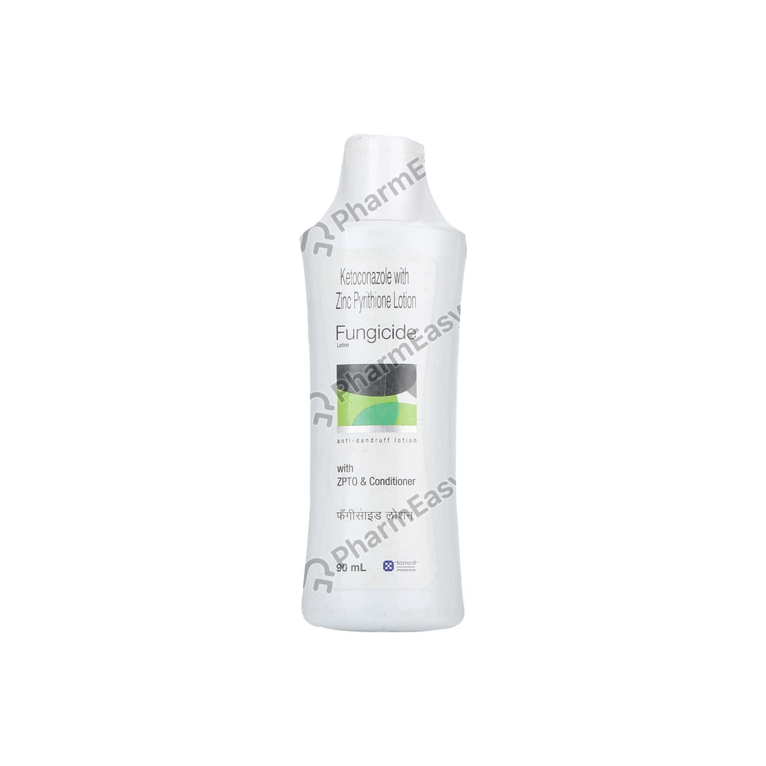 Fungicide Lotion 90ml