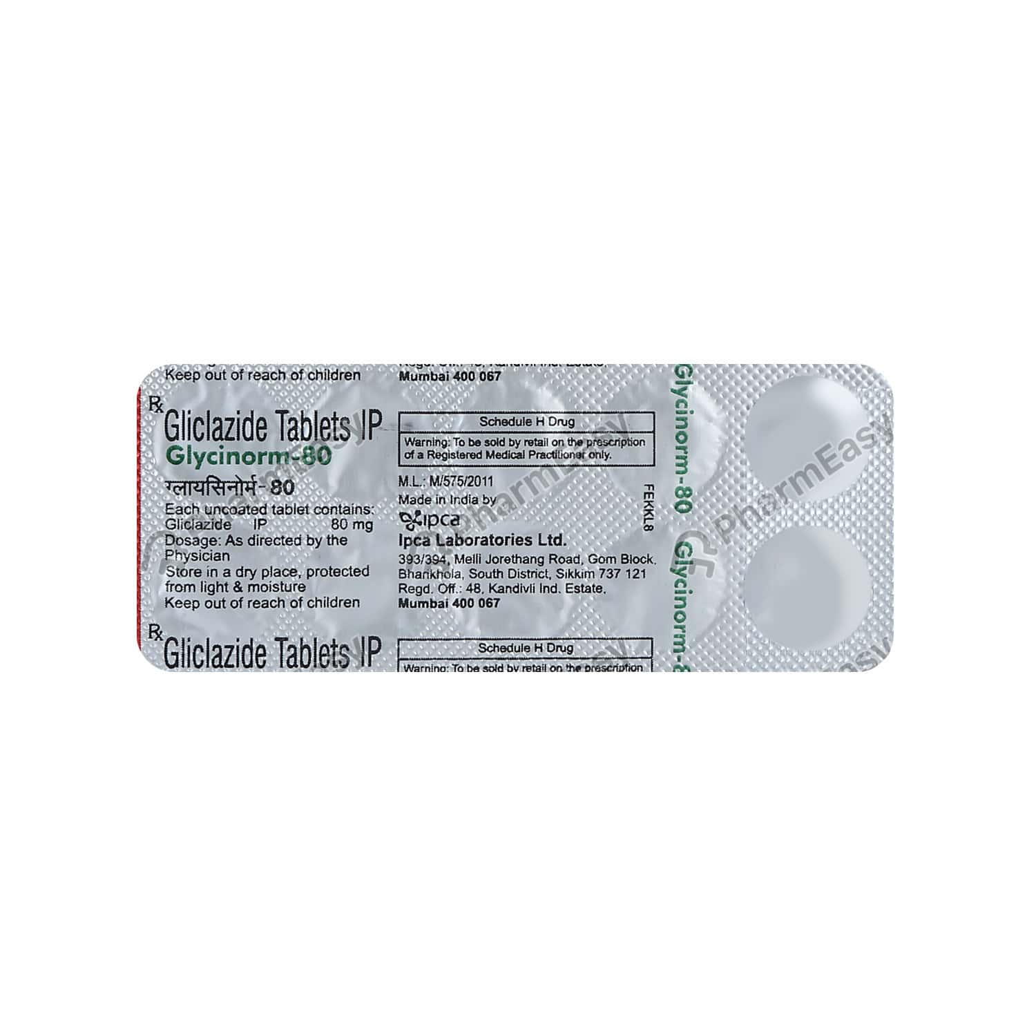 Glycinorm 80mg Tablet