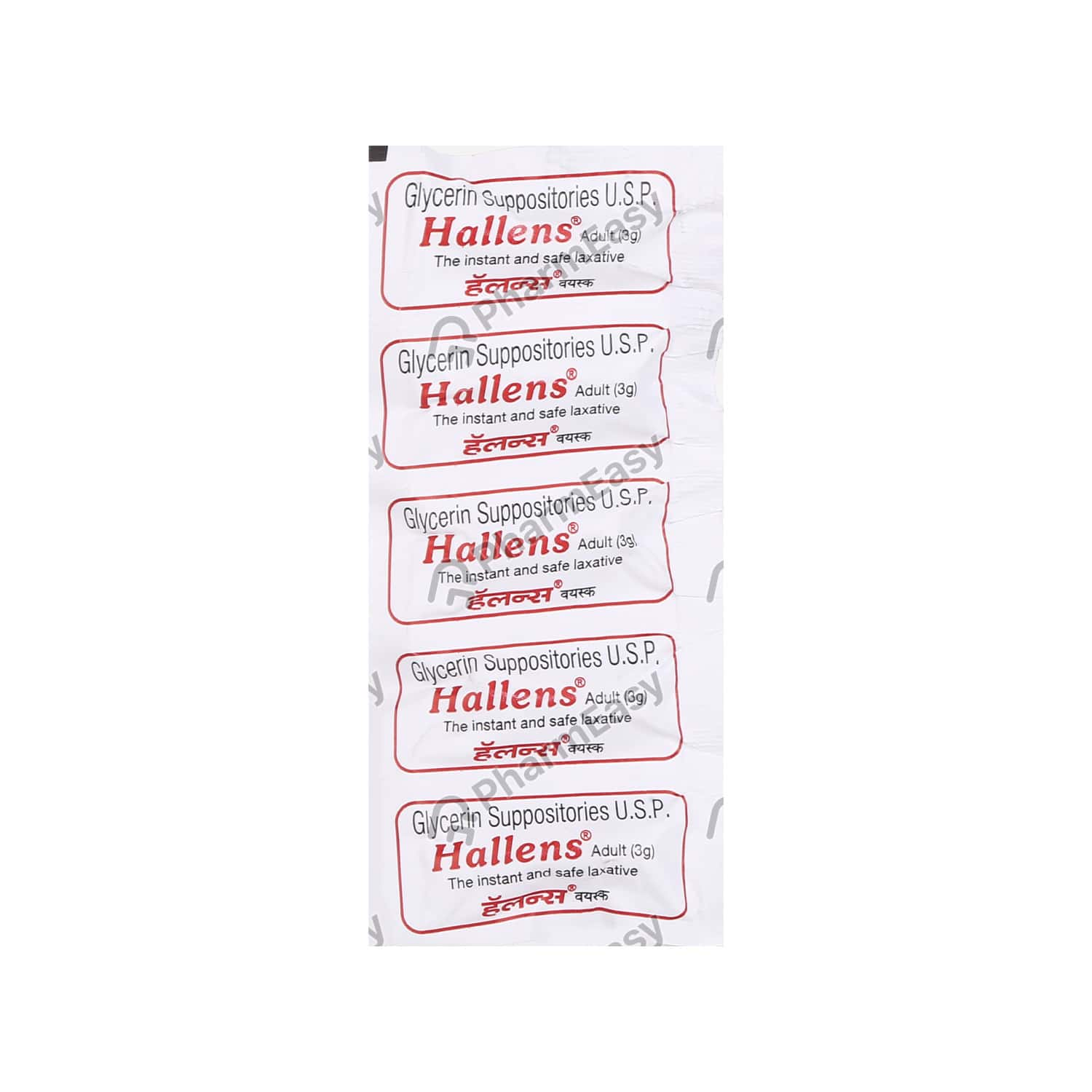 Hallens Glycerin Adult Suppositories 3gm 5's