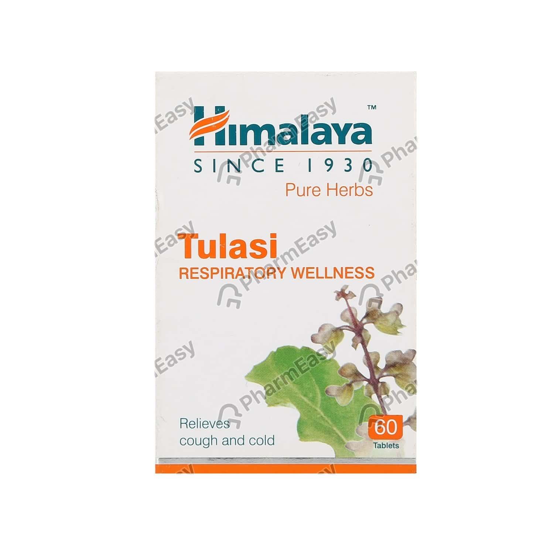 Himalaya Tulasi Tablets - 60's