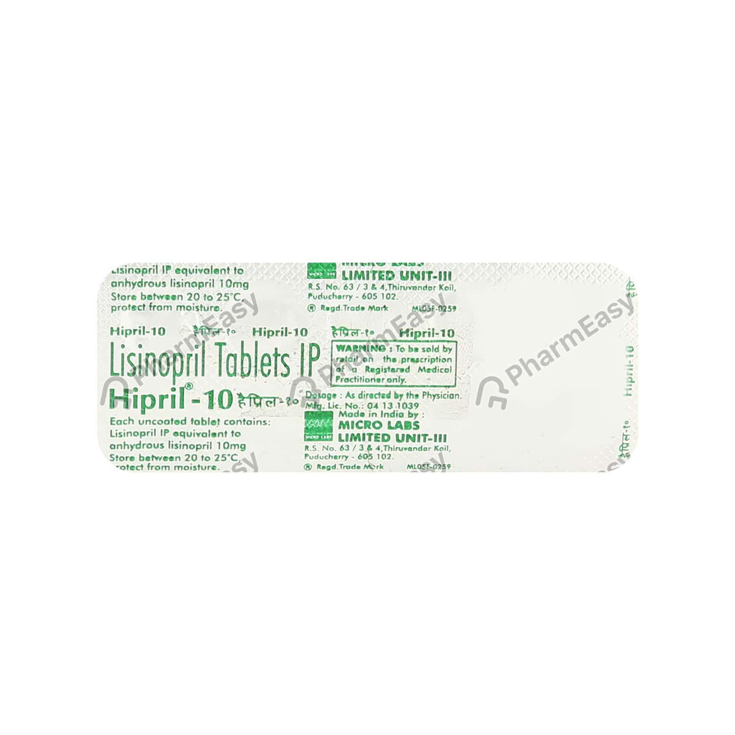 Hipril 10mg Tablet