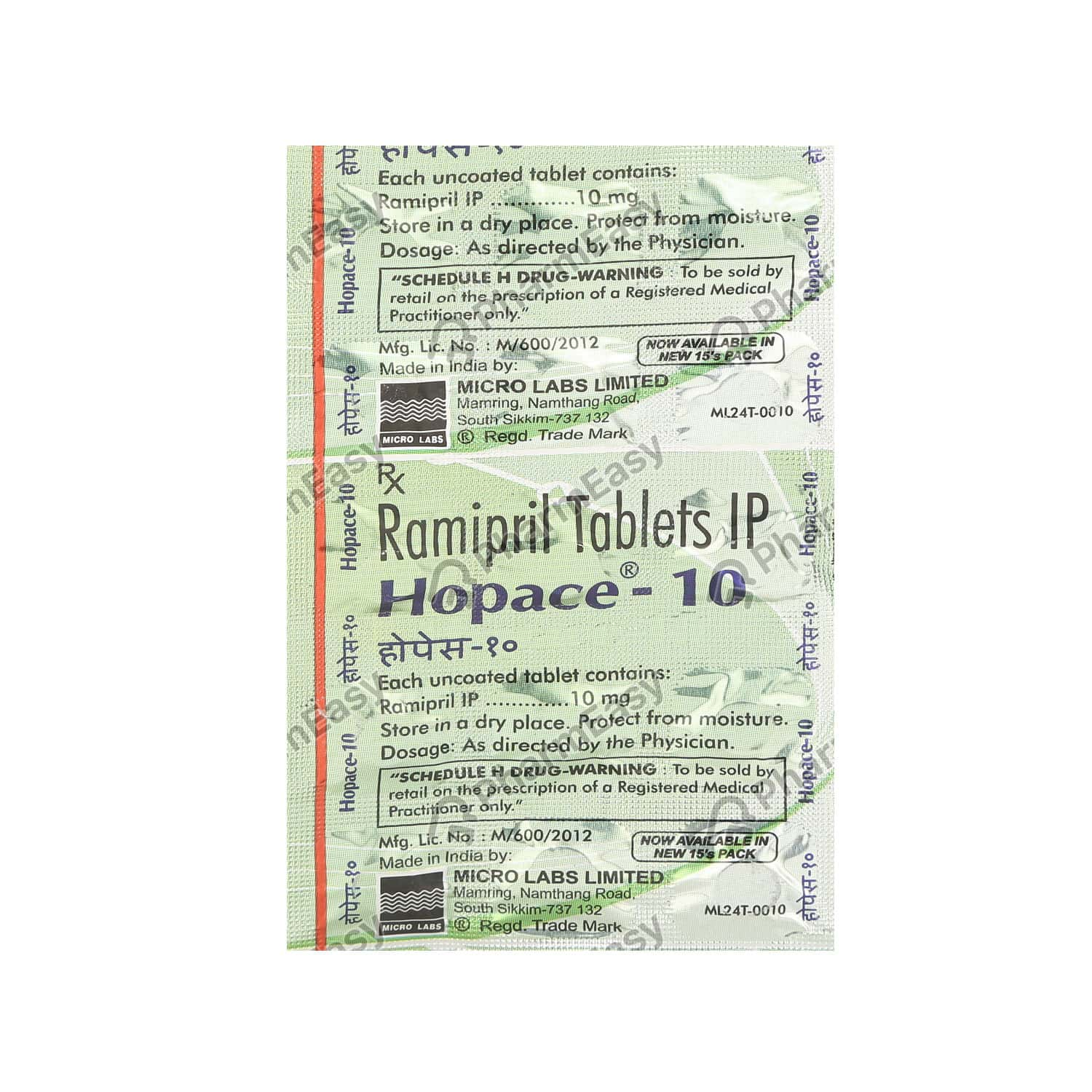 Hopace 10mg Strip Of 15 Tablets