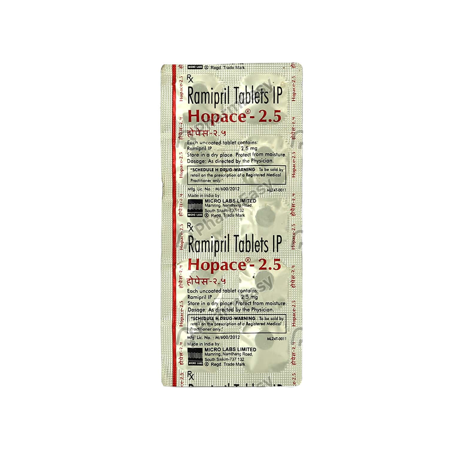 Hopace 2.5mg Strip Of 10 Tablets