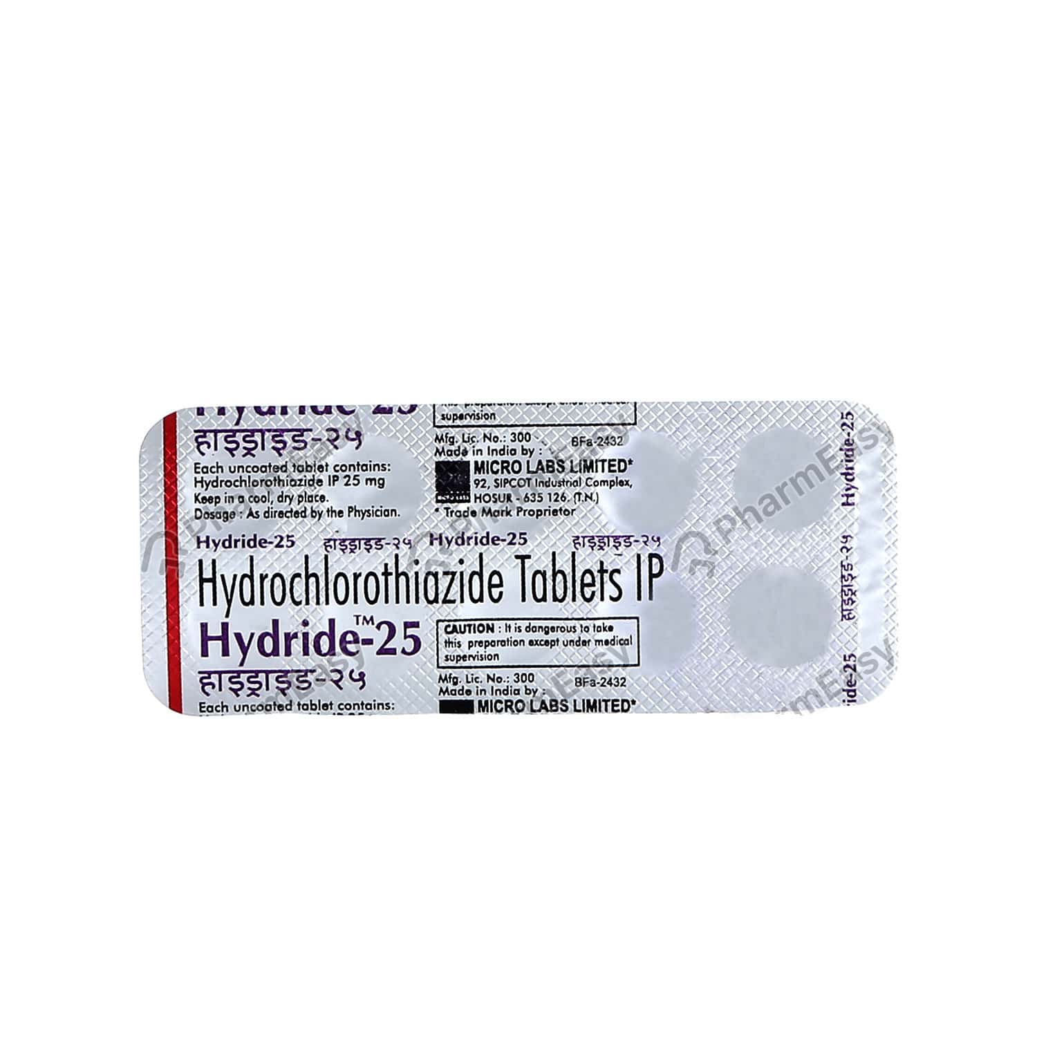 Hydride 25mg Tablet