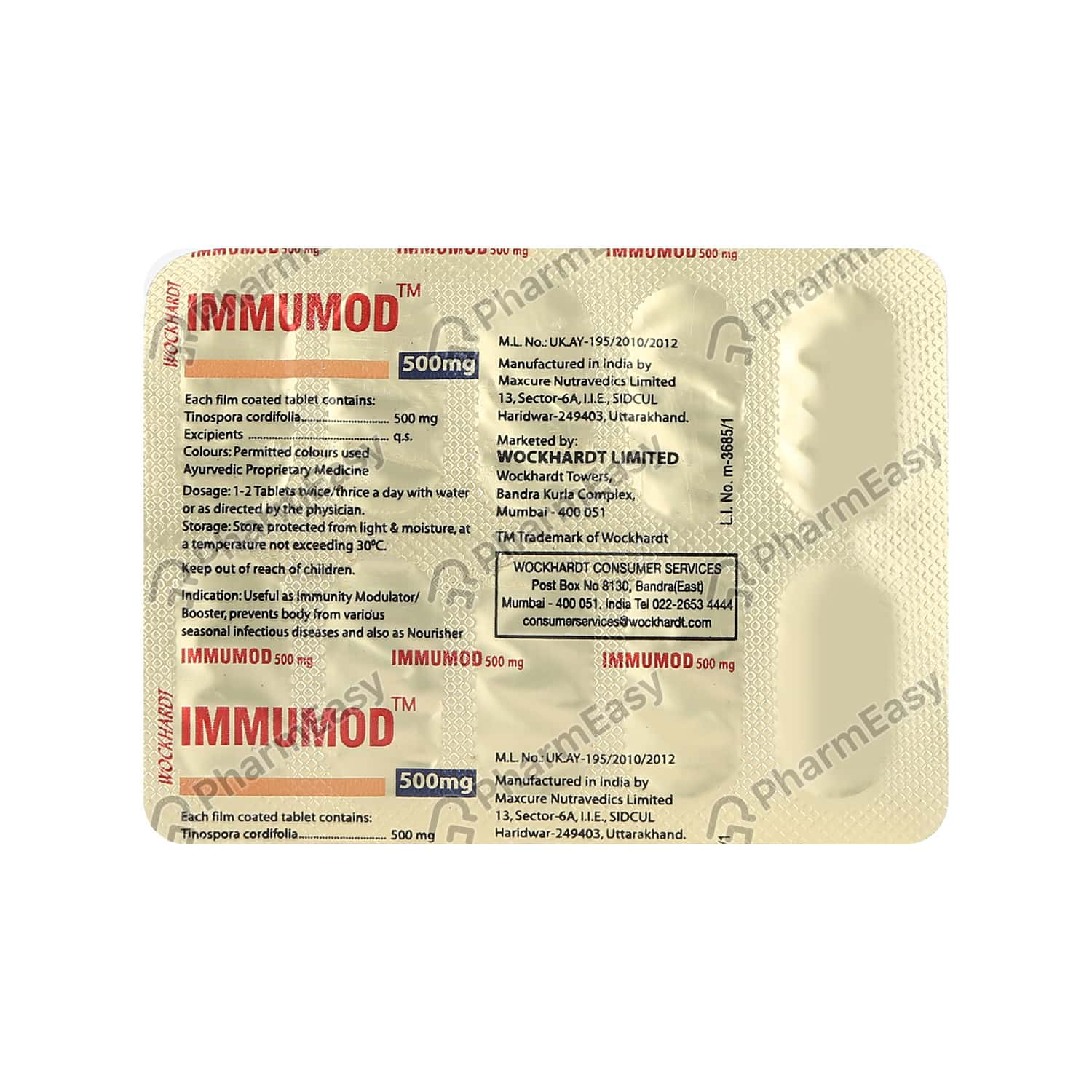Immumod 500mg Strip Of 10 Tablets