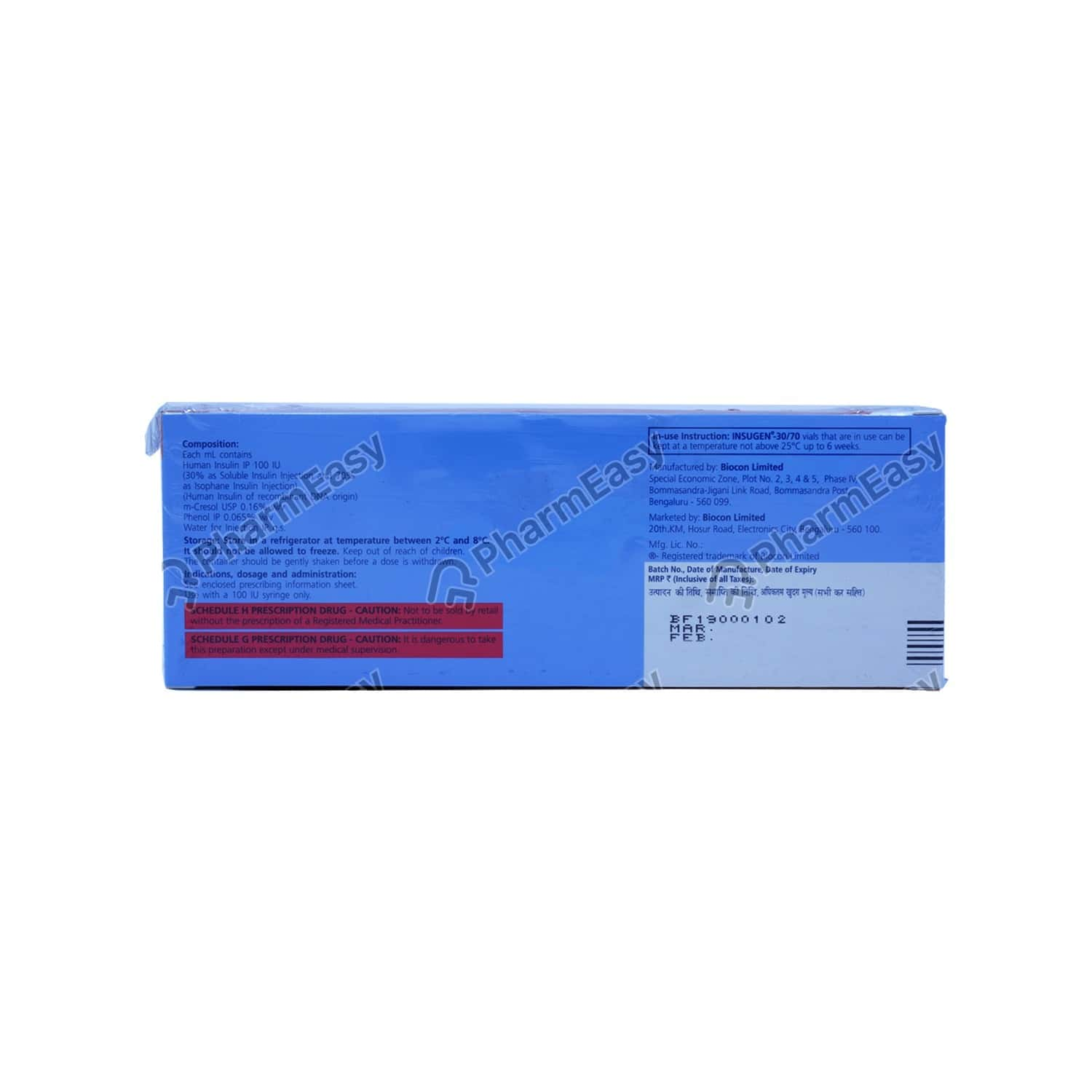 Insugen 30/70 100iu Vial Of 10ml Solution For Injection