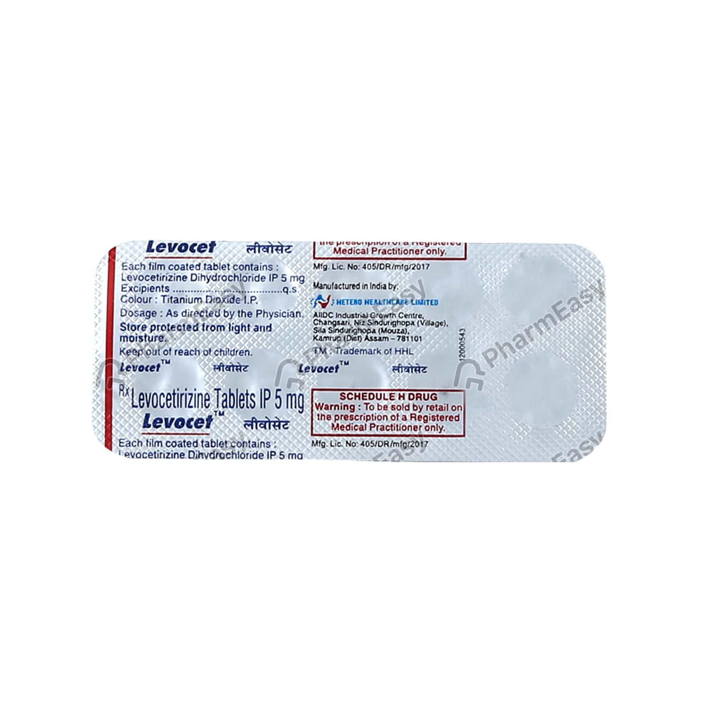 Levocet 5mg Strip Of 10 Tablets