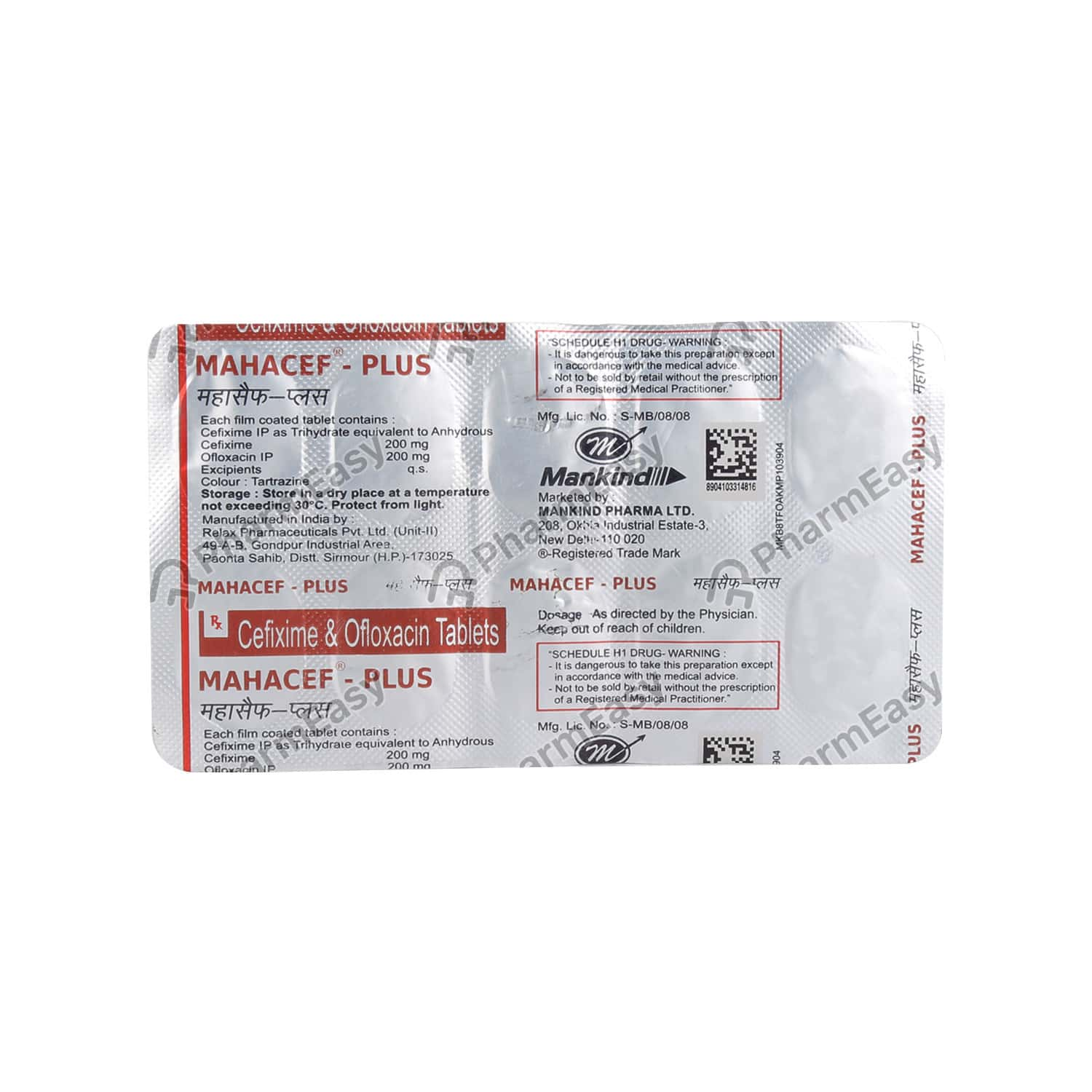 Mahacef Plus 200mg Tablet