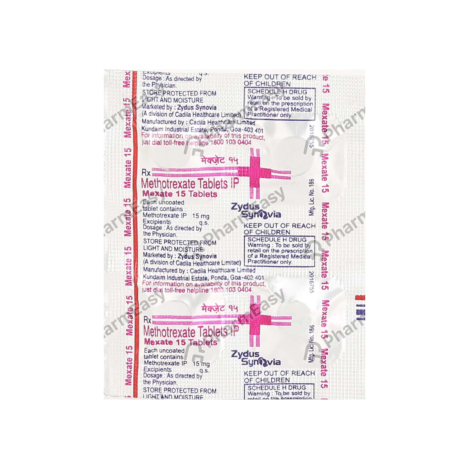 Mexate 15mg Tablet