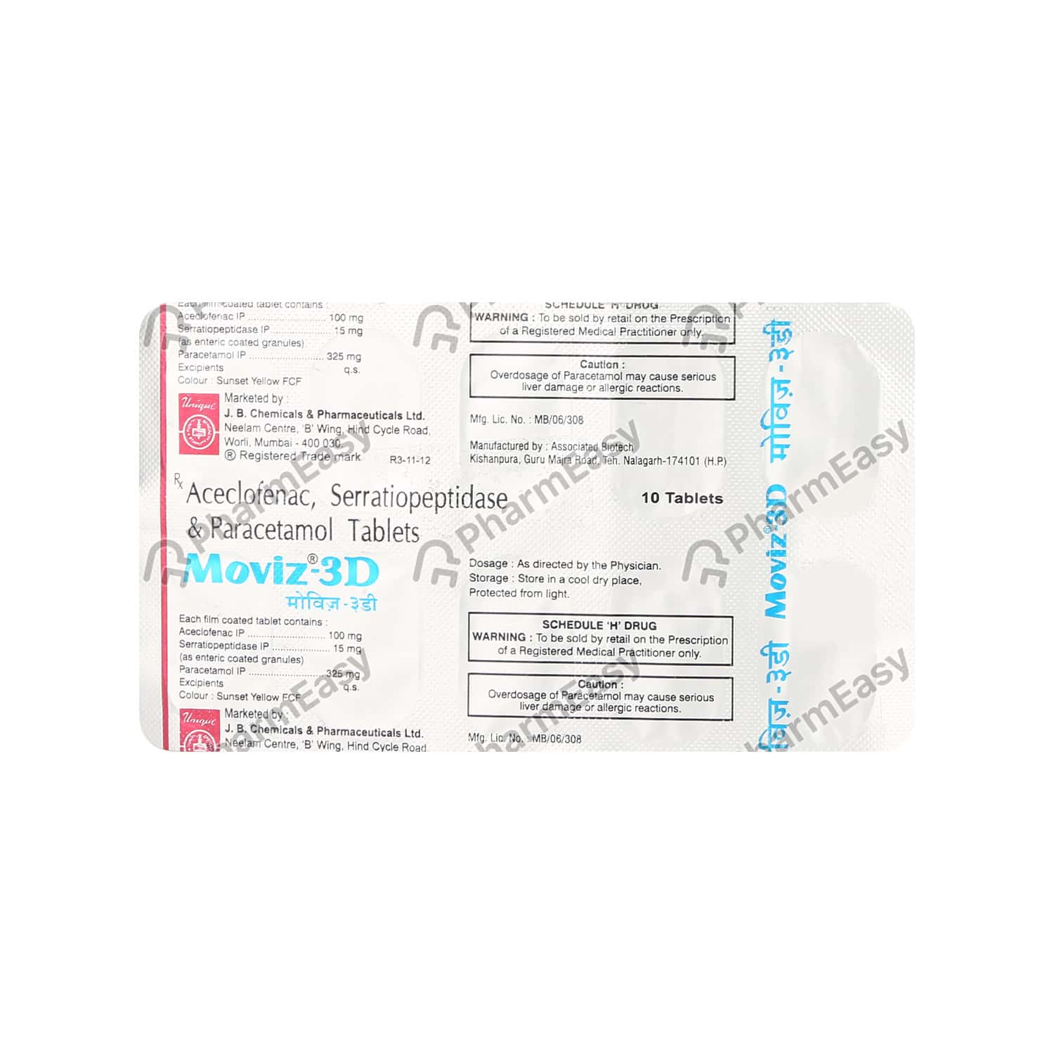Moviz 3d Strip Of 10 Tablets
