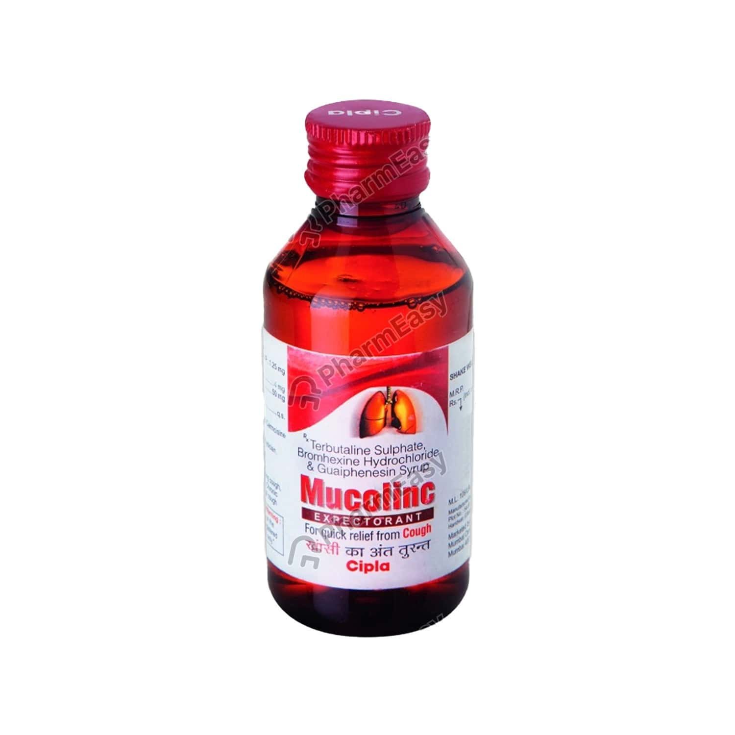 Mucolinc Bottle Of 100ml Syrup
