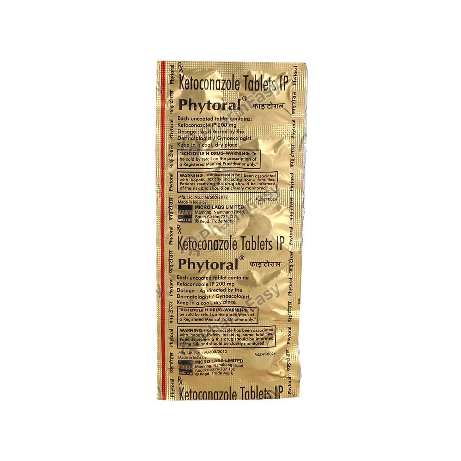 Phytoral 200mg Strip Of 10 Tablets