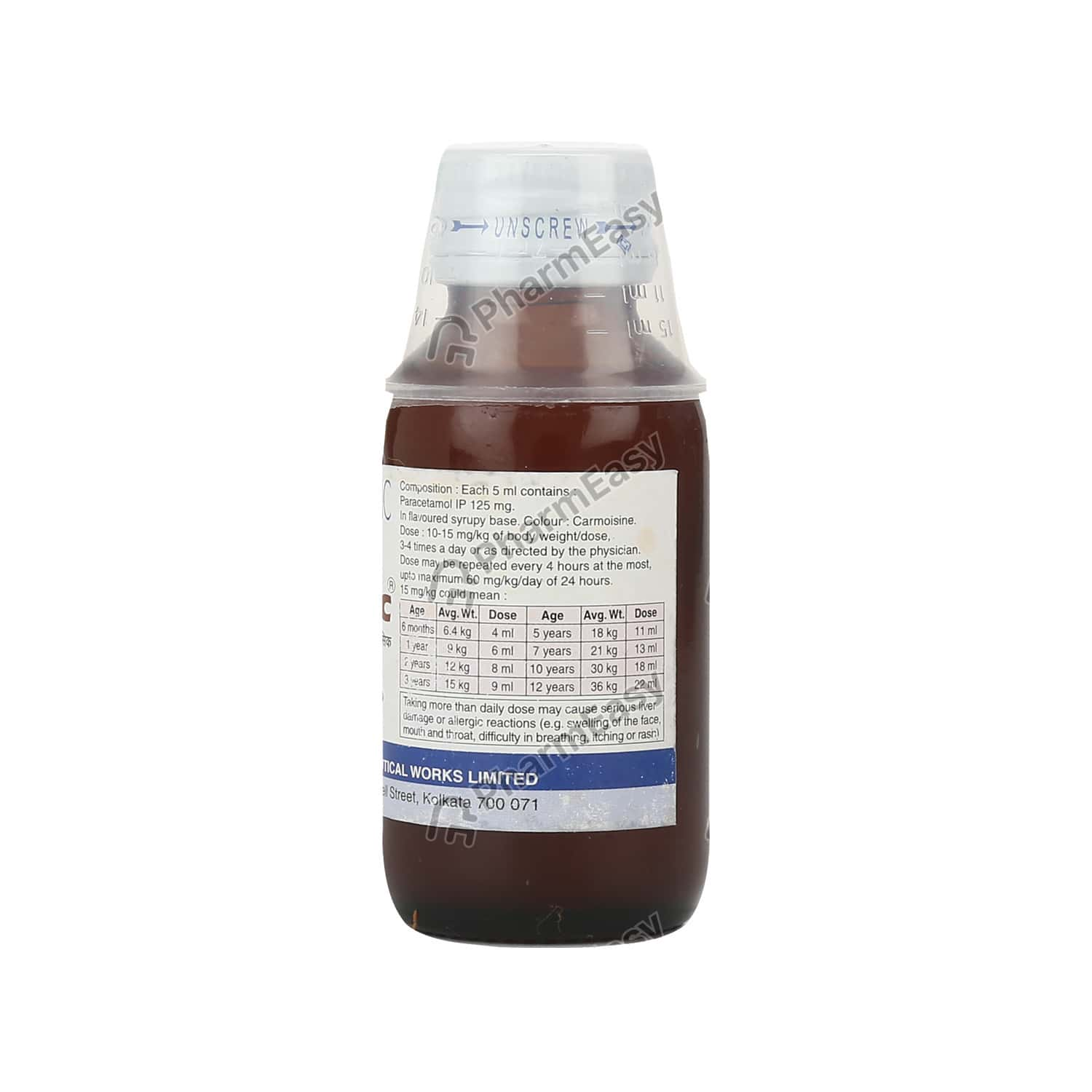 Pyrigesic Syp 60ml