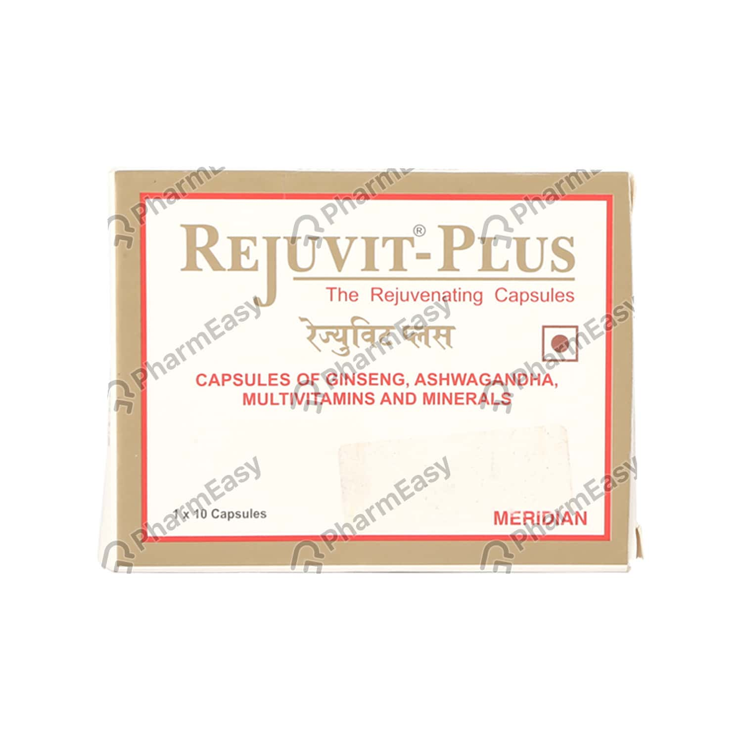 Rejuvit Plus Cap