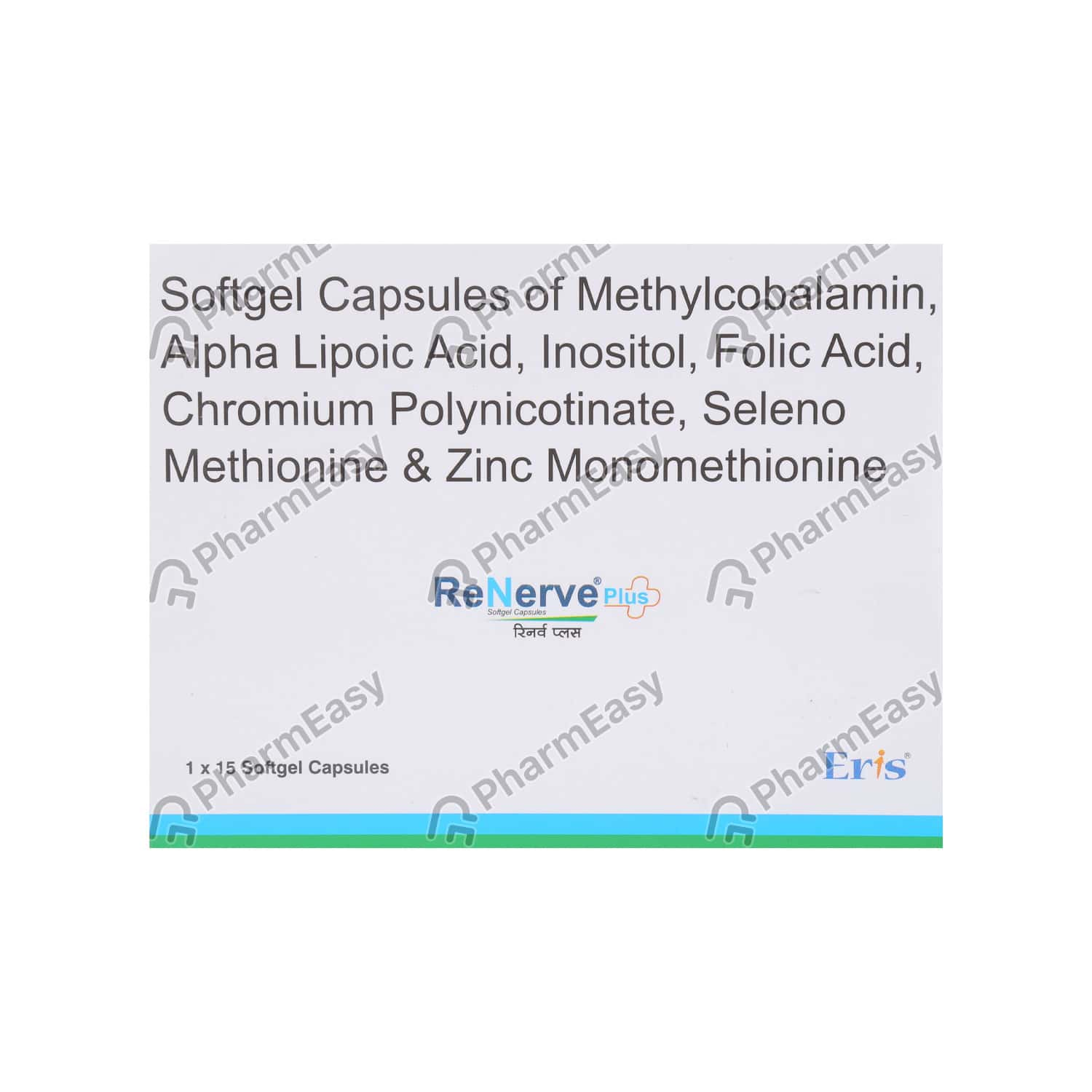 Renerve Plus Strip Of 15 Capsules