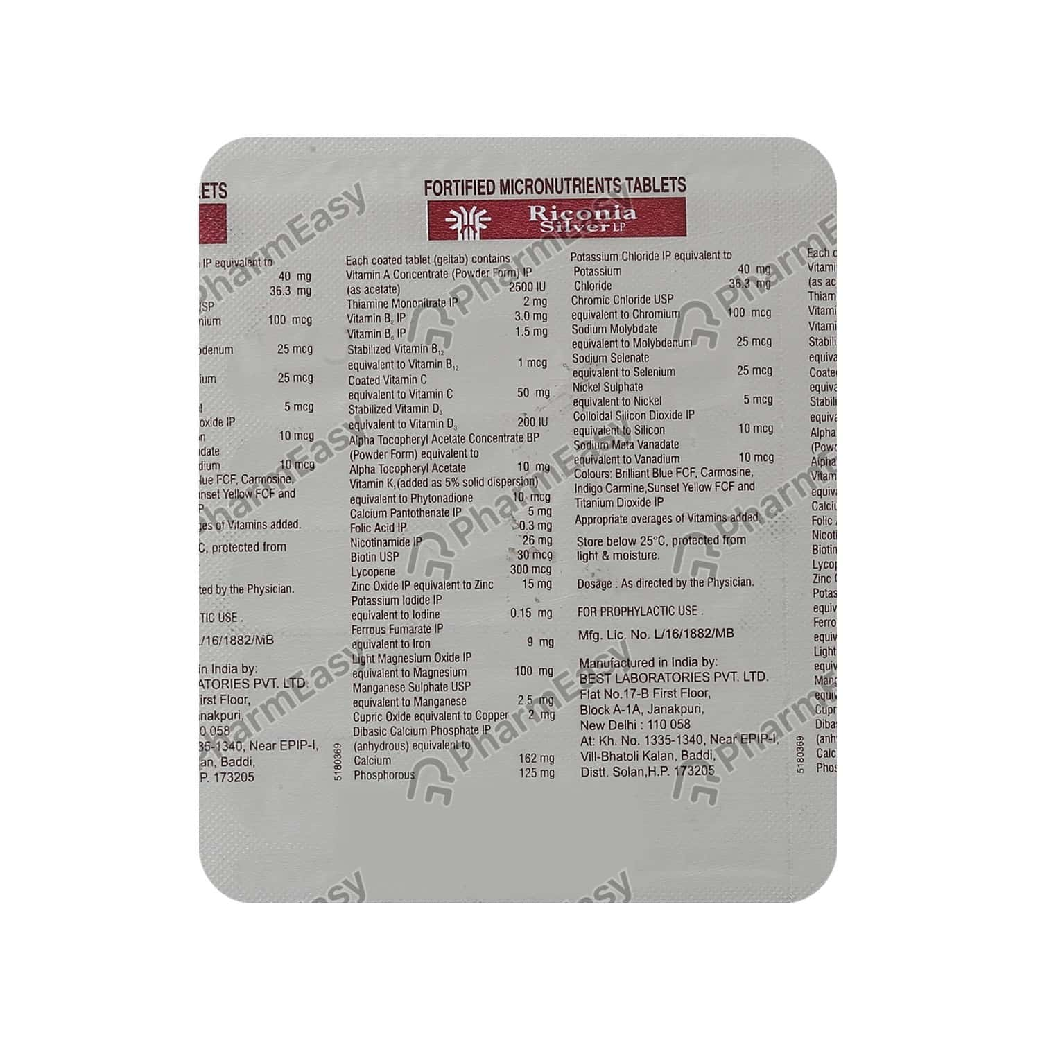 Riconia Silver Lp Strip Of 15 Tablets