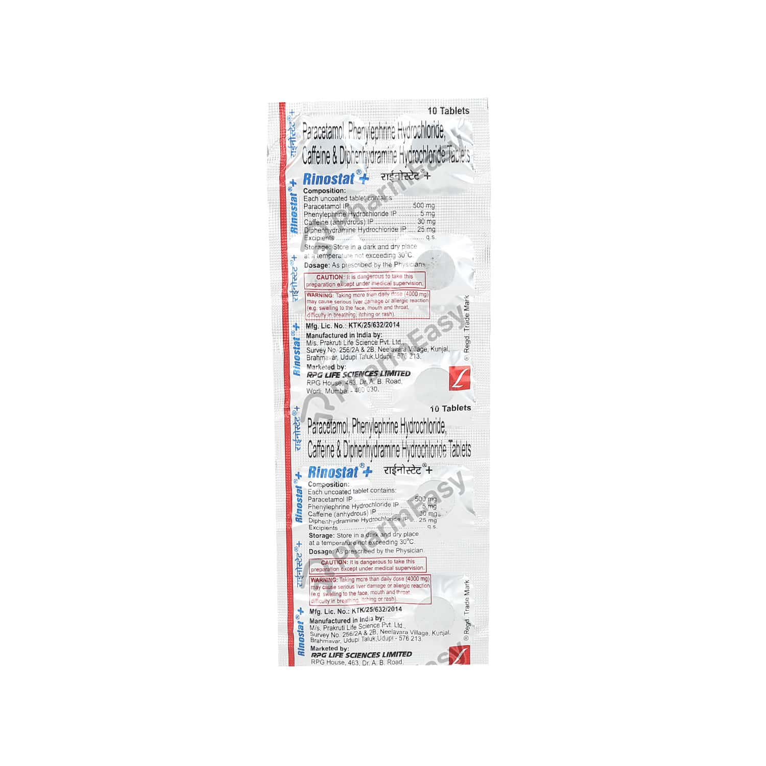 Rinostat Plus Strip Of 10 Tablets
