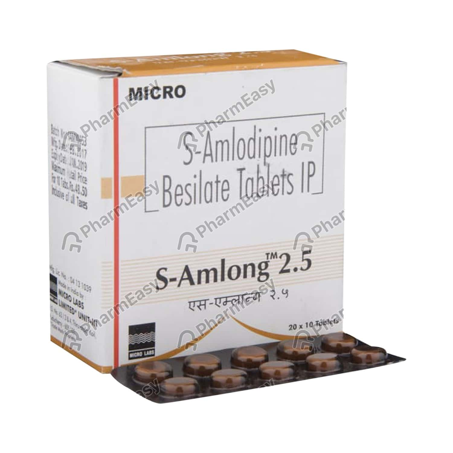 S Amlong 2.5mg Tablet