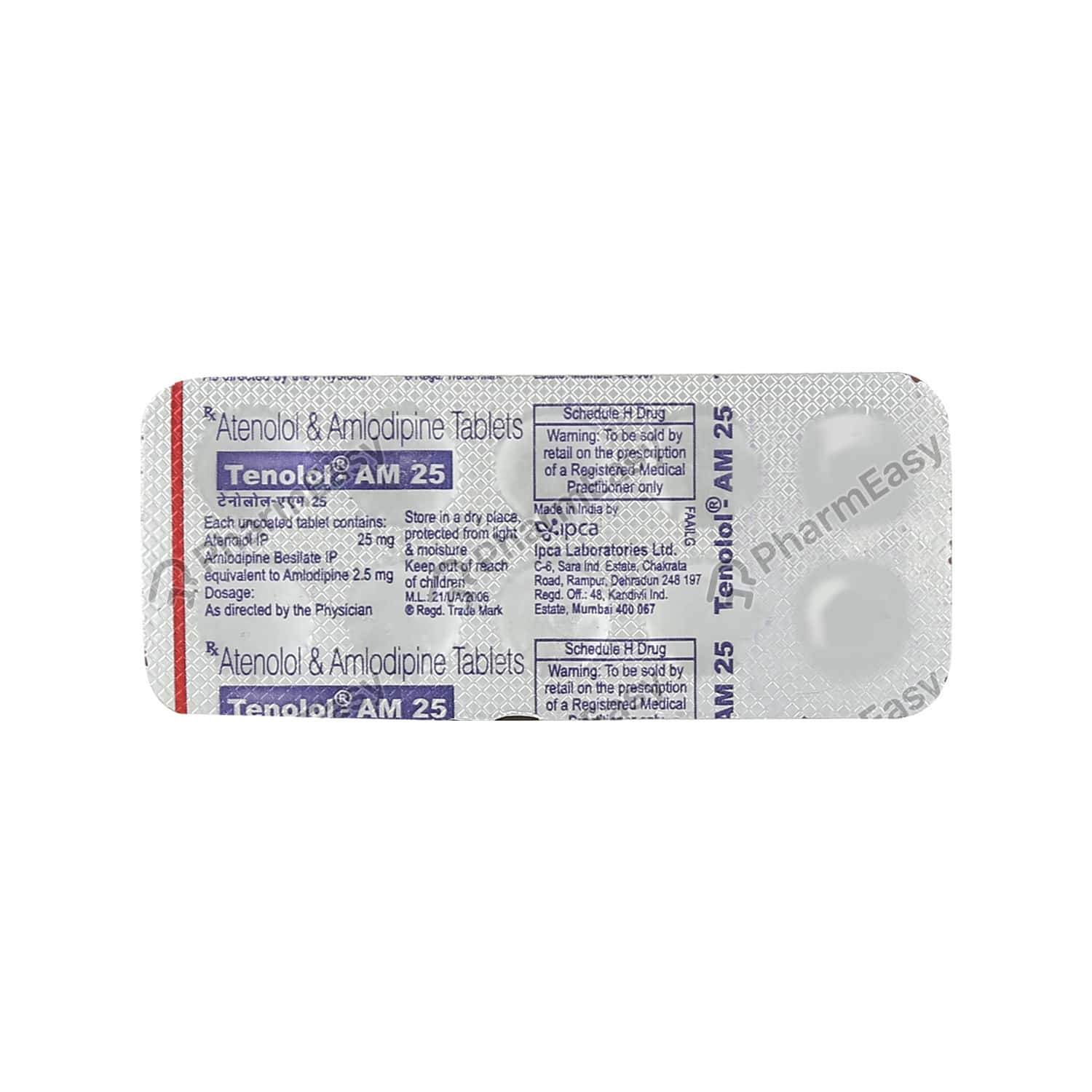 Tenolol Am 25mg Tablet