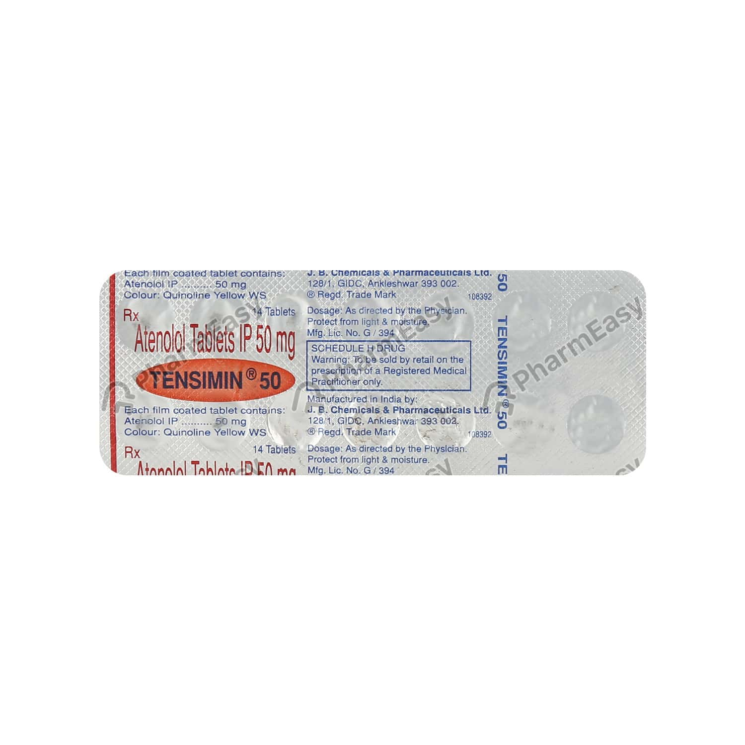 Tensimin 50mg Strip Of 14 Tablets