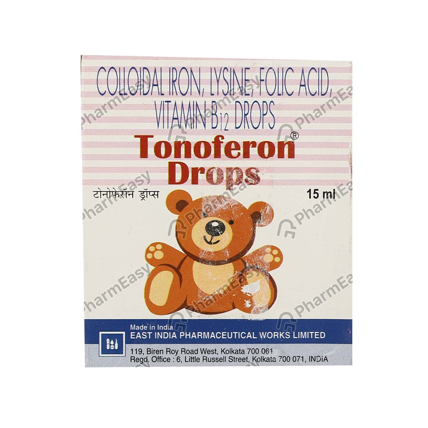 Tonoferon Drops 15ml
