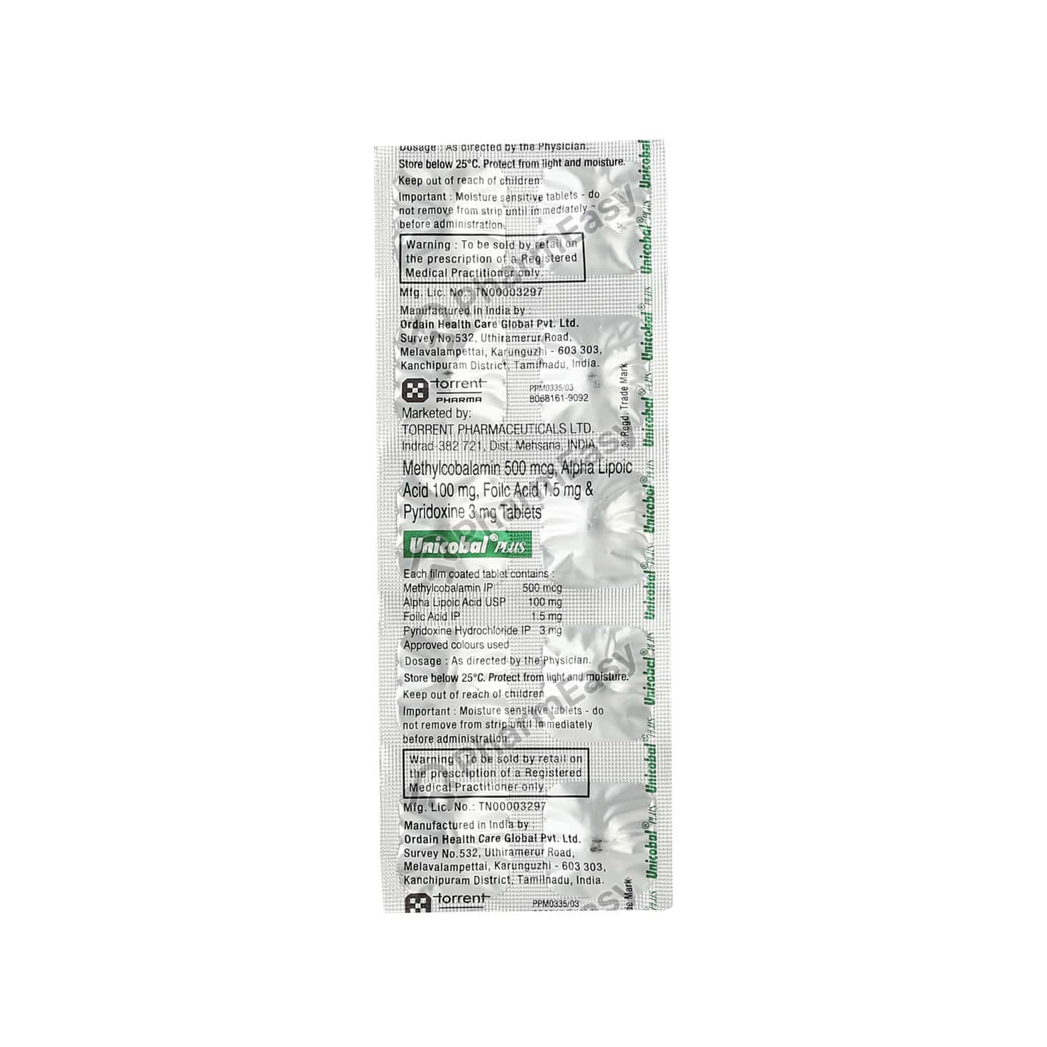 Unicobal Plus Strip Of 10 Tablets