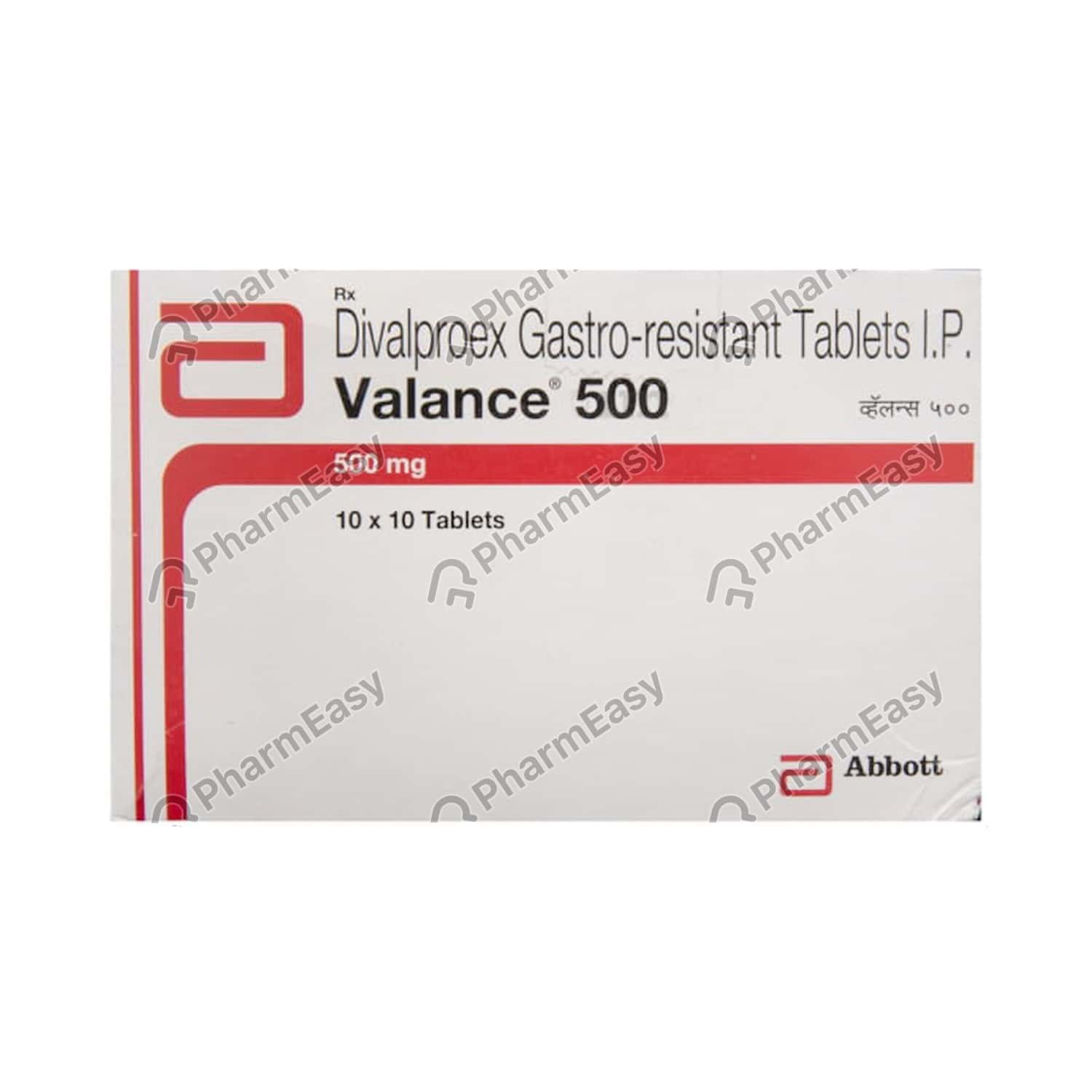 Valance 500mg Strip Of 10 Tablets