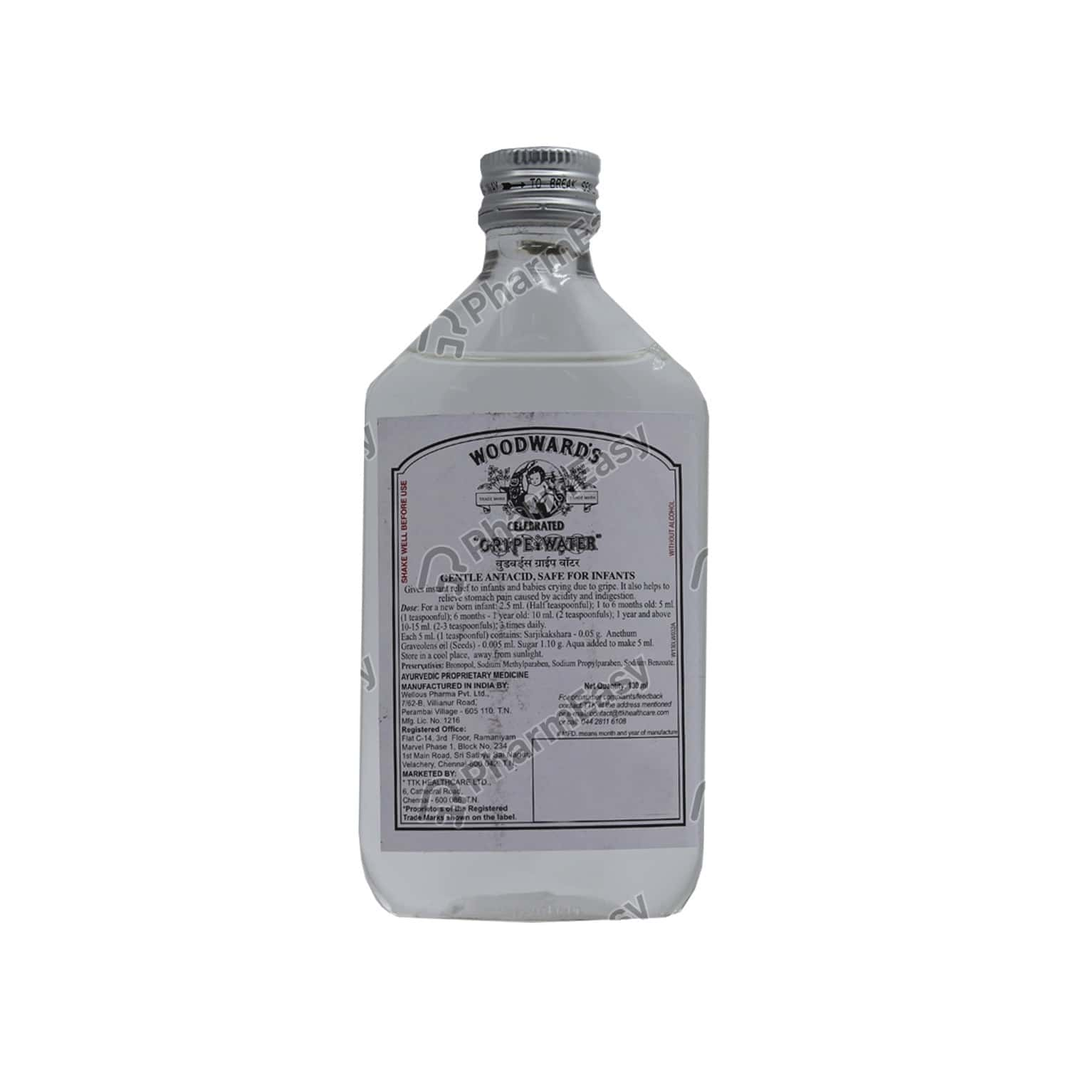 Woodward's Gripe Water - 130 Ml
