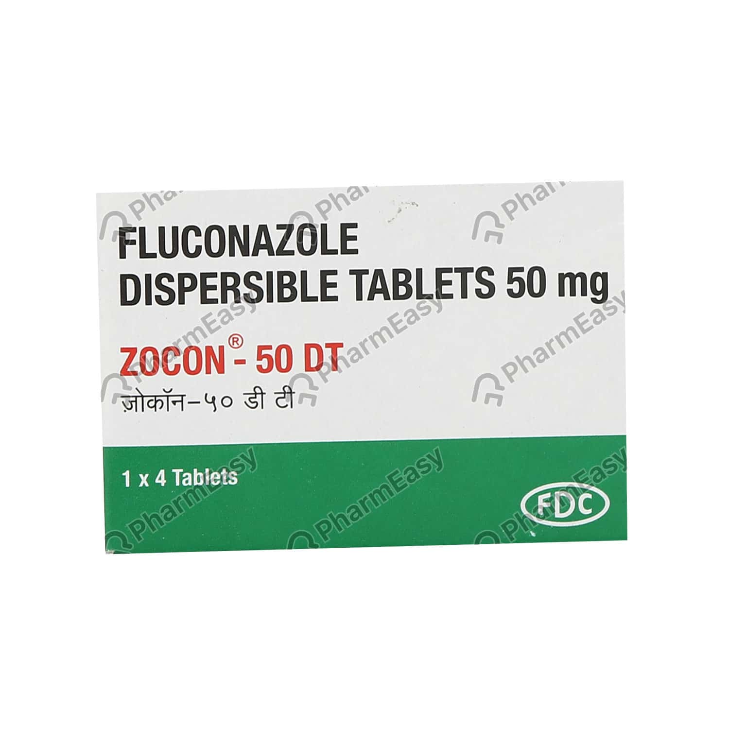 Zocon Dt 50mg Tablet