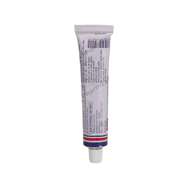 Hhmite Cream 30gm
