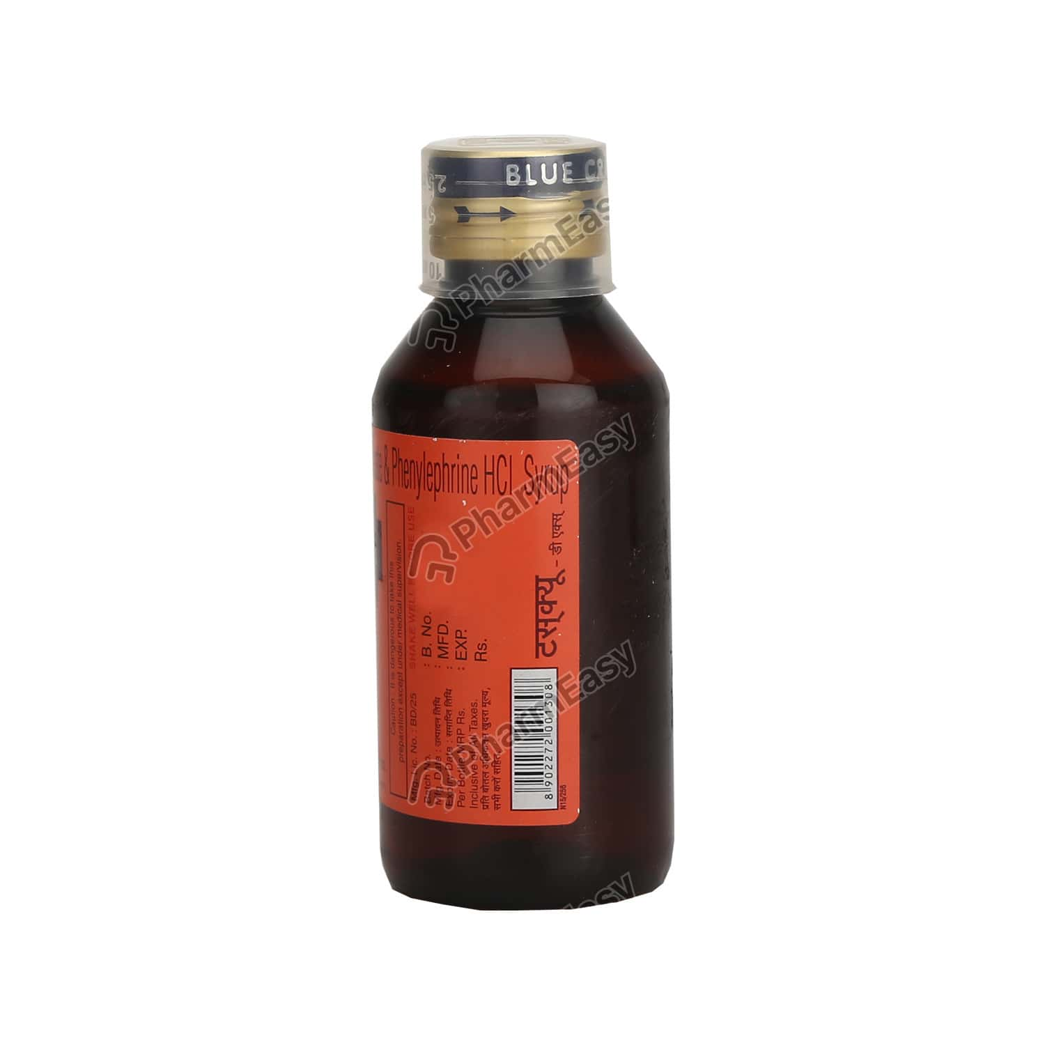 Tusq Dx Cough Syrup 100ml